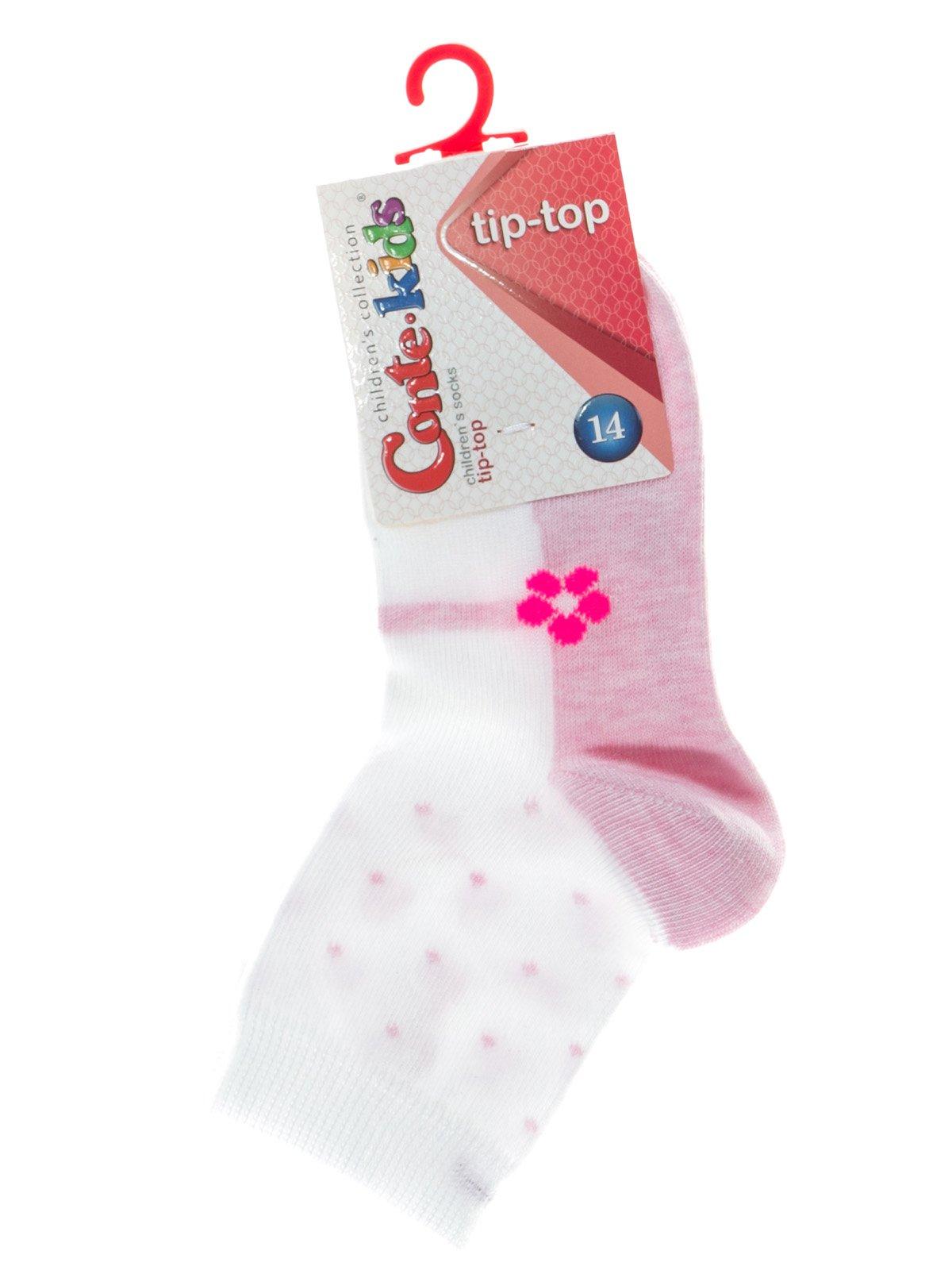 Носки бело-розовые в горох | 2626384