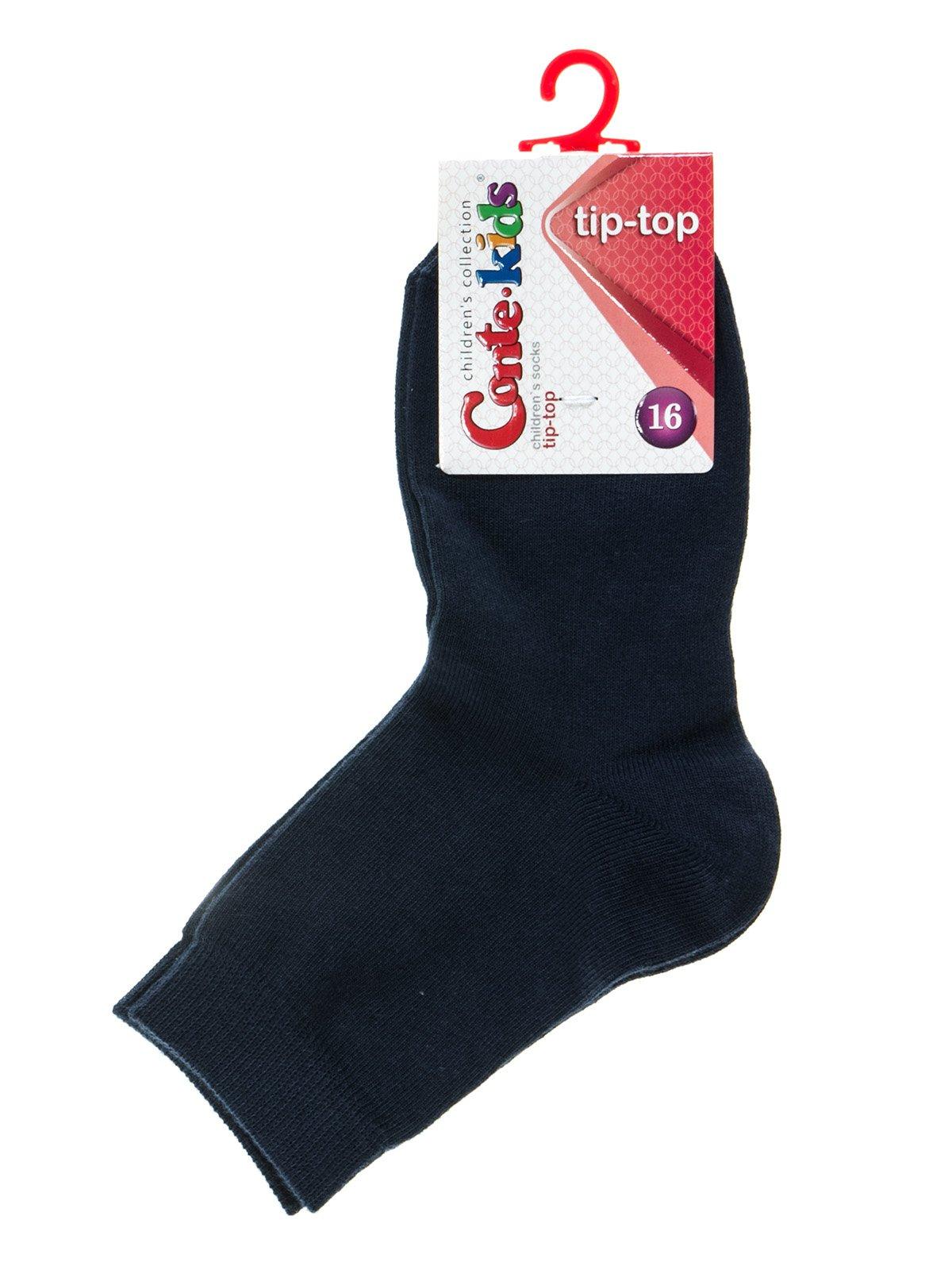 Шкарпетки темно-сині | 2625084