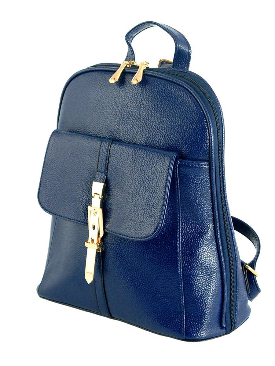 Рюкзак темно-синий | 2564161