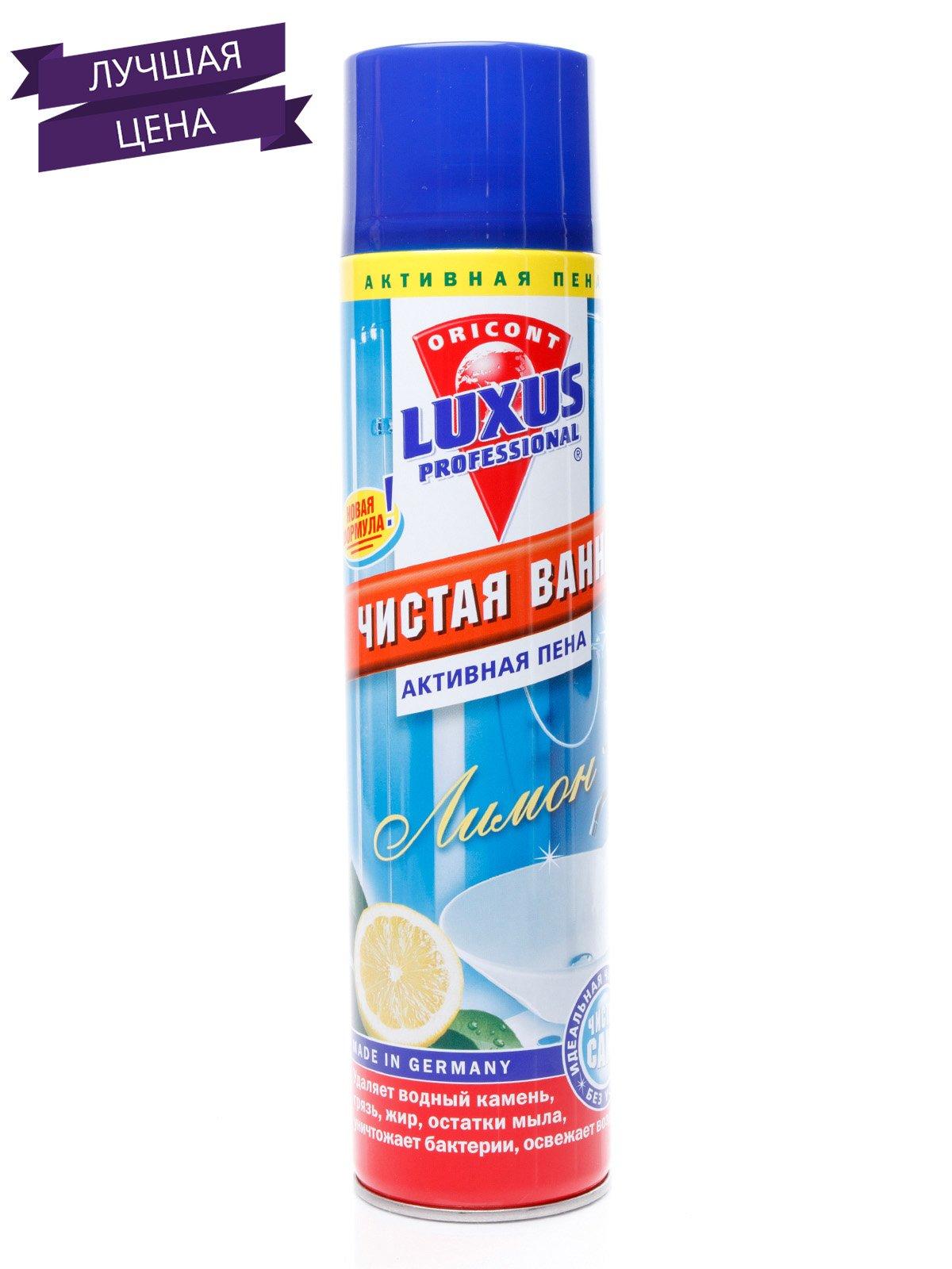 Засіб для чищення ванн і раковин «Лимон» (600 мл) | 237648