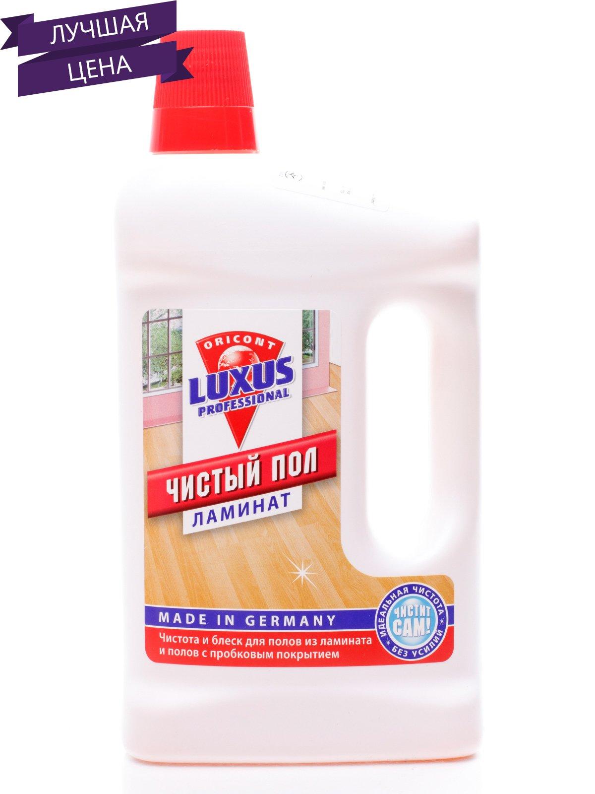 Засіб для миття підлоги «Ламінат» (1000 г) | 237617