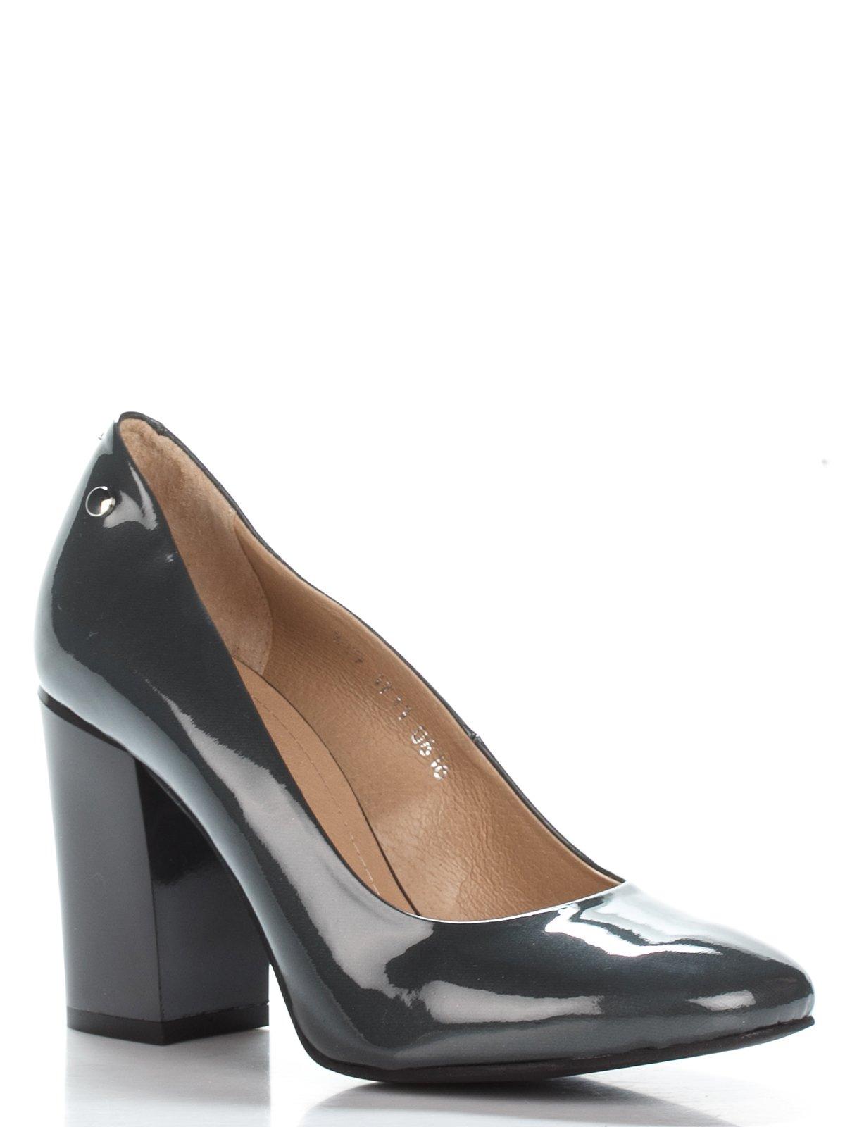 Туфлі сірі | 2611720