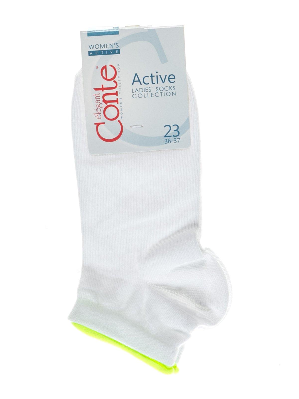 Шкарпетки білі | 2621263