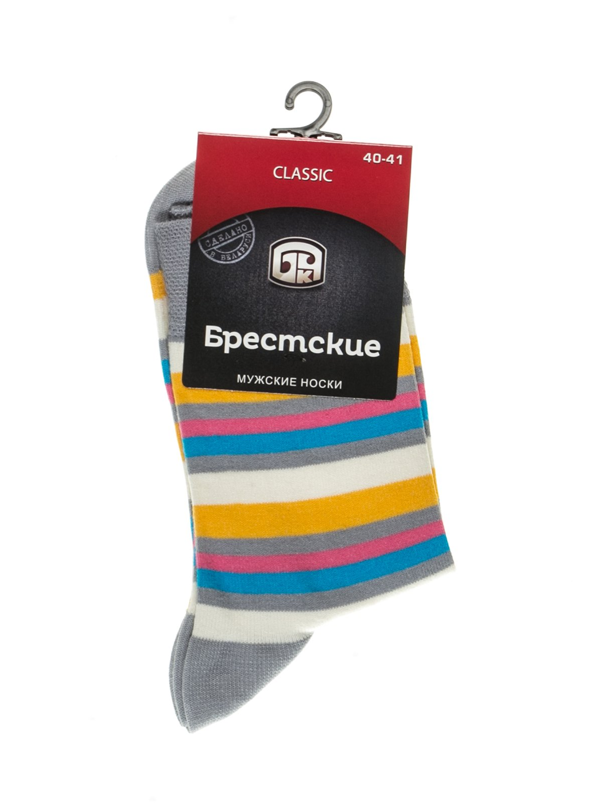 Шкарпетки різнокольорові в смужку | 2621709