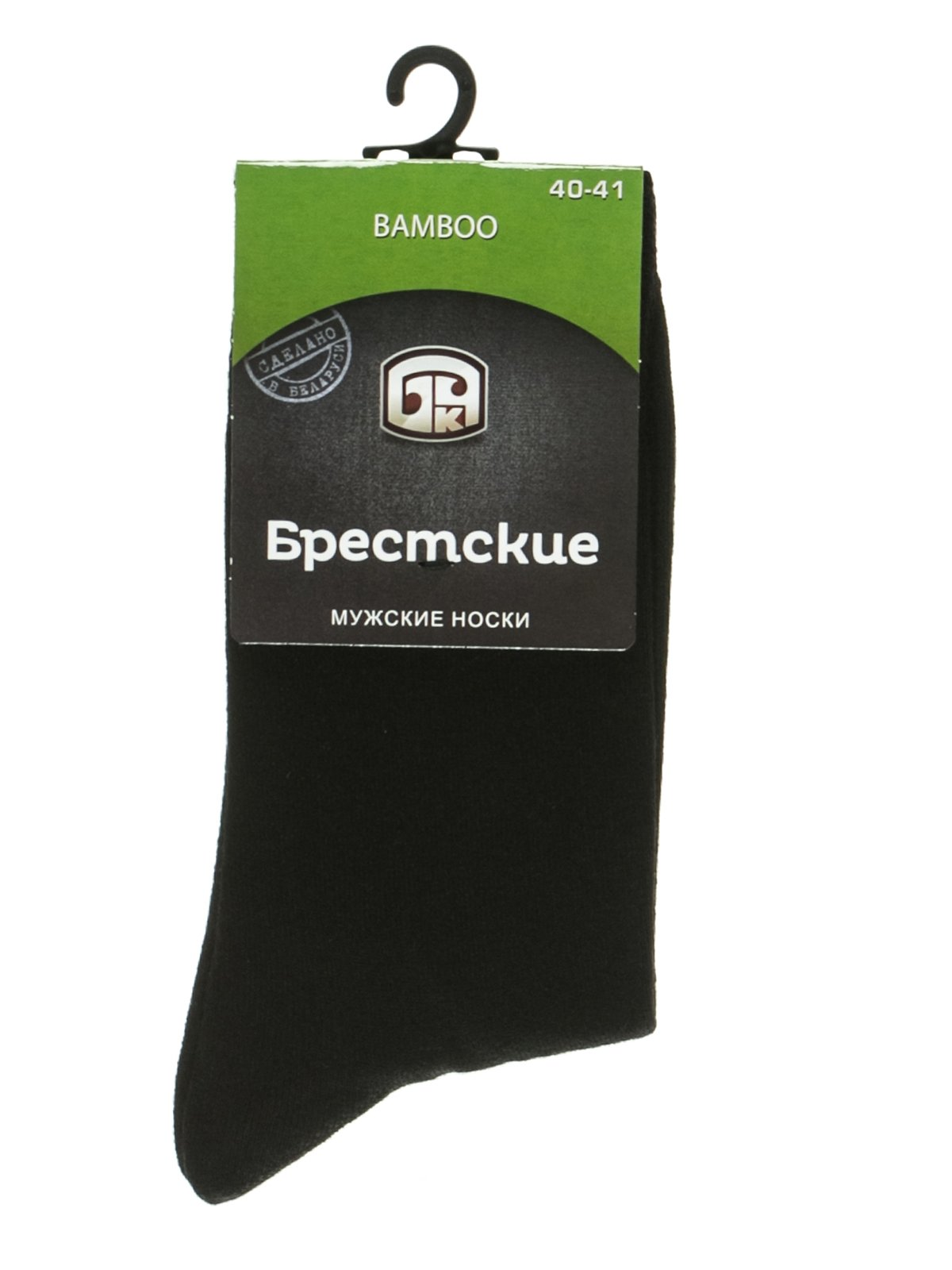 Шкарпетки чорні | 2621735