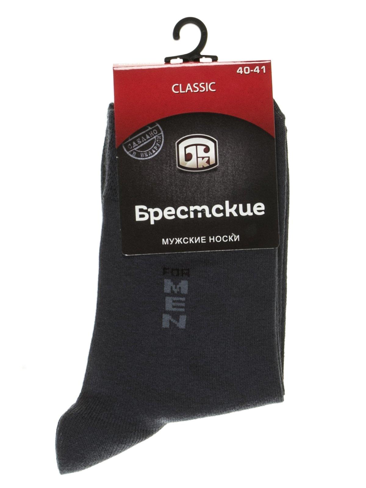 Носки темно-серые с надписью | 2621703
