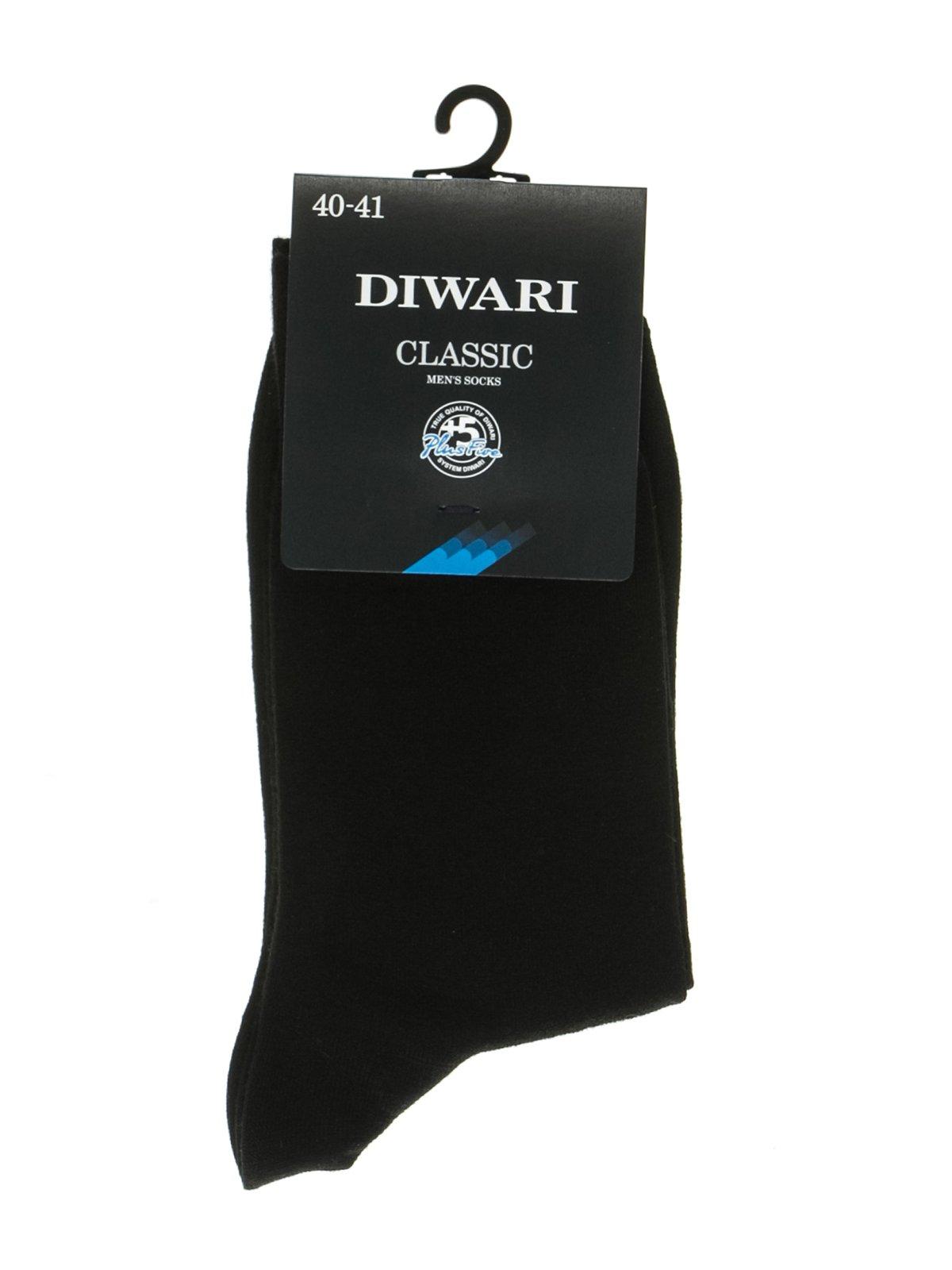Шкарпетки чорні | 2621645
