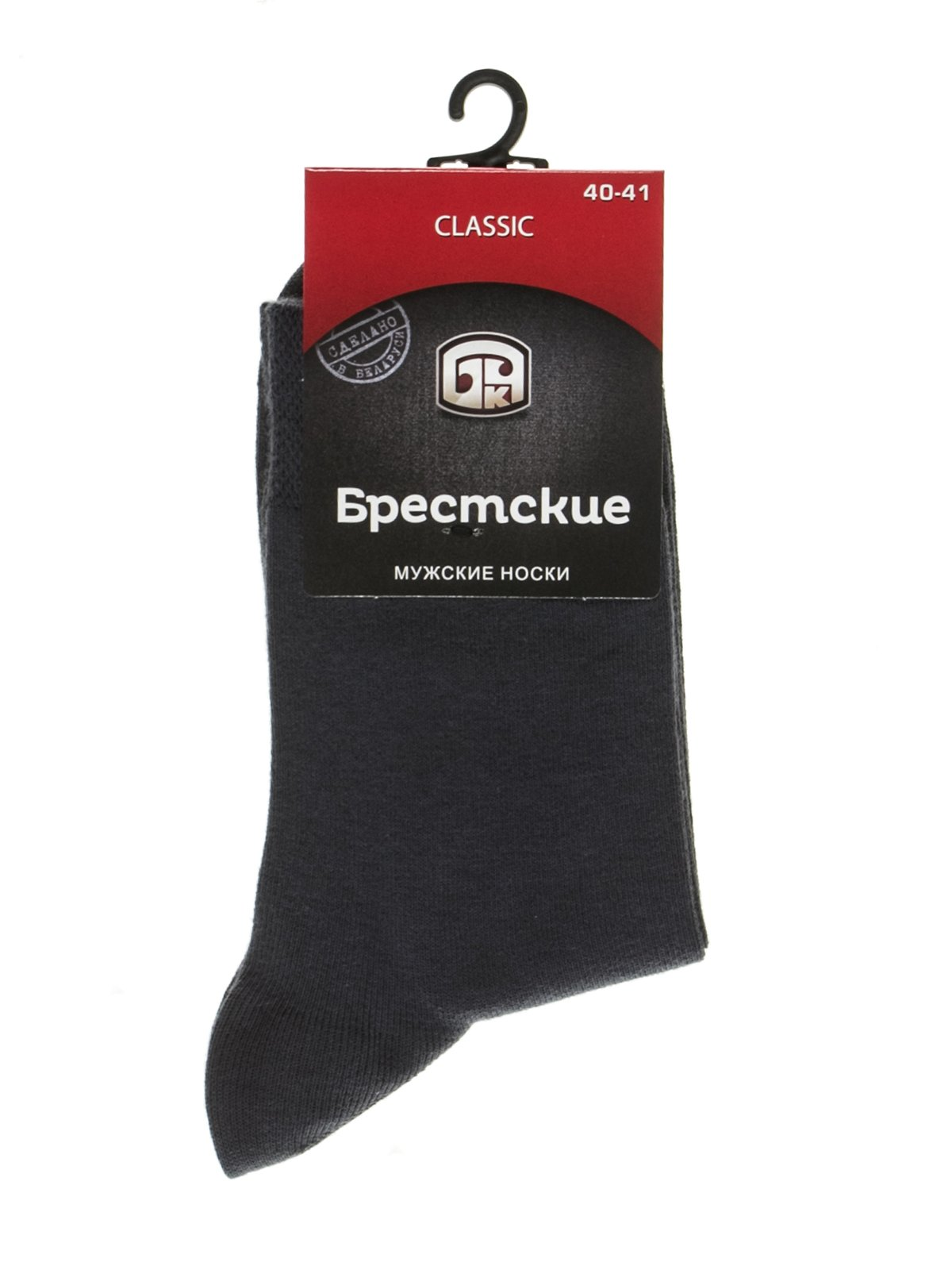 Шкарпетки темно-сірі | 2621701