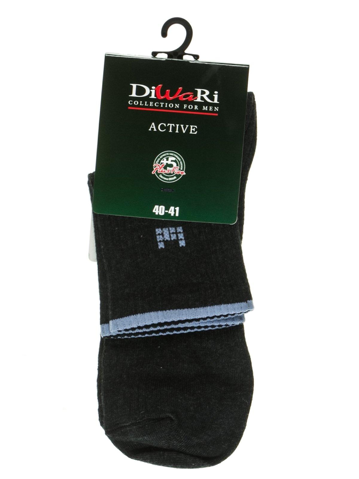 Носки черные | 2621672