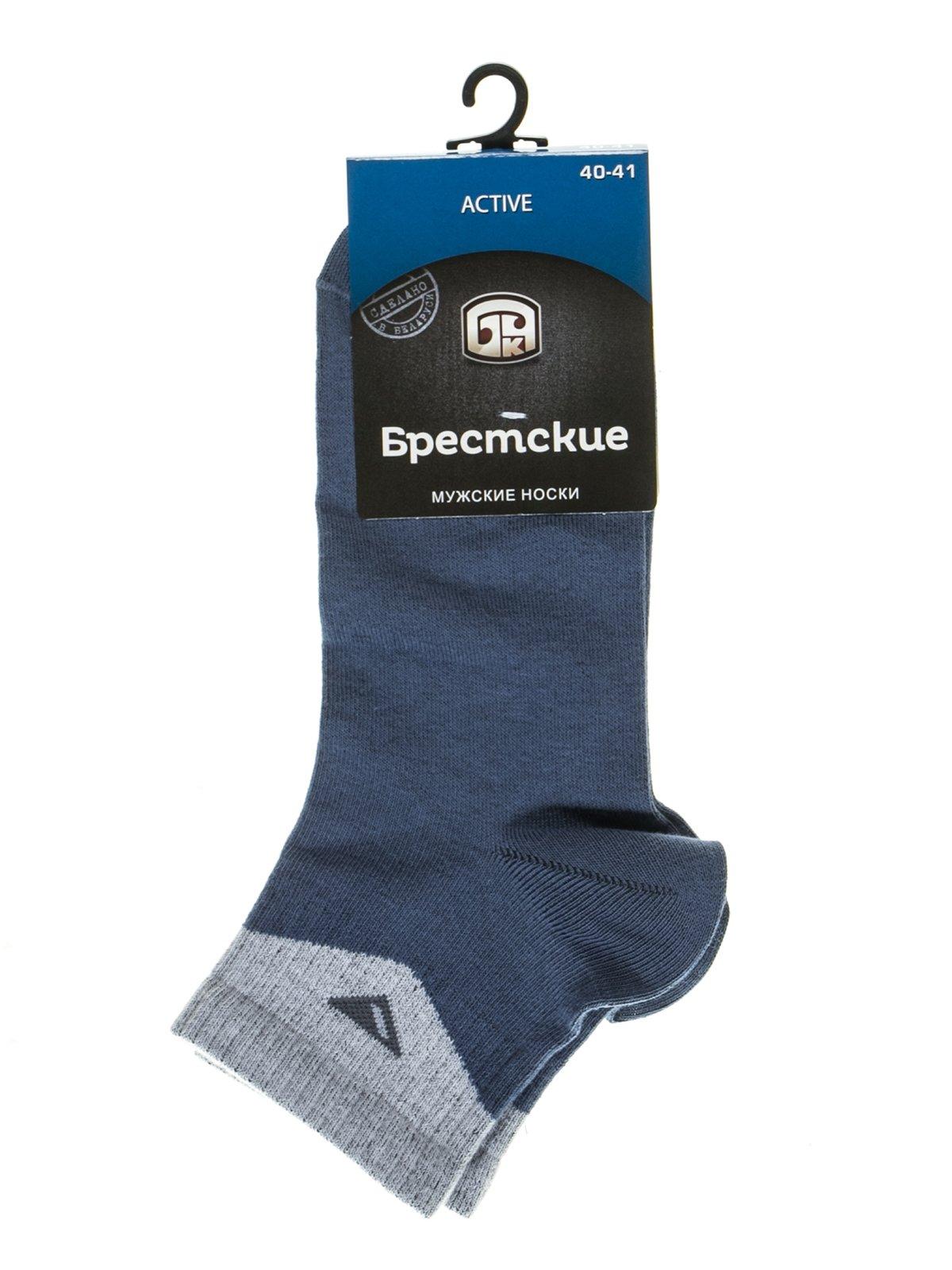 Шкарпетки busi   2621732