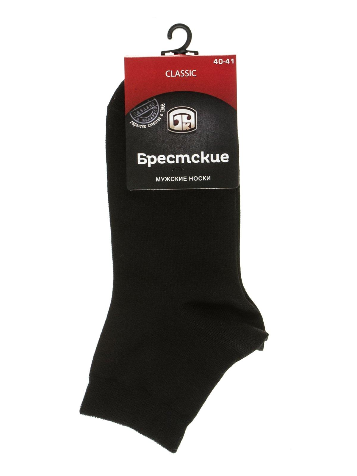 Шкарпетки чорні   2621728