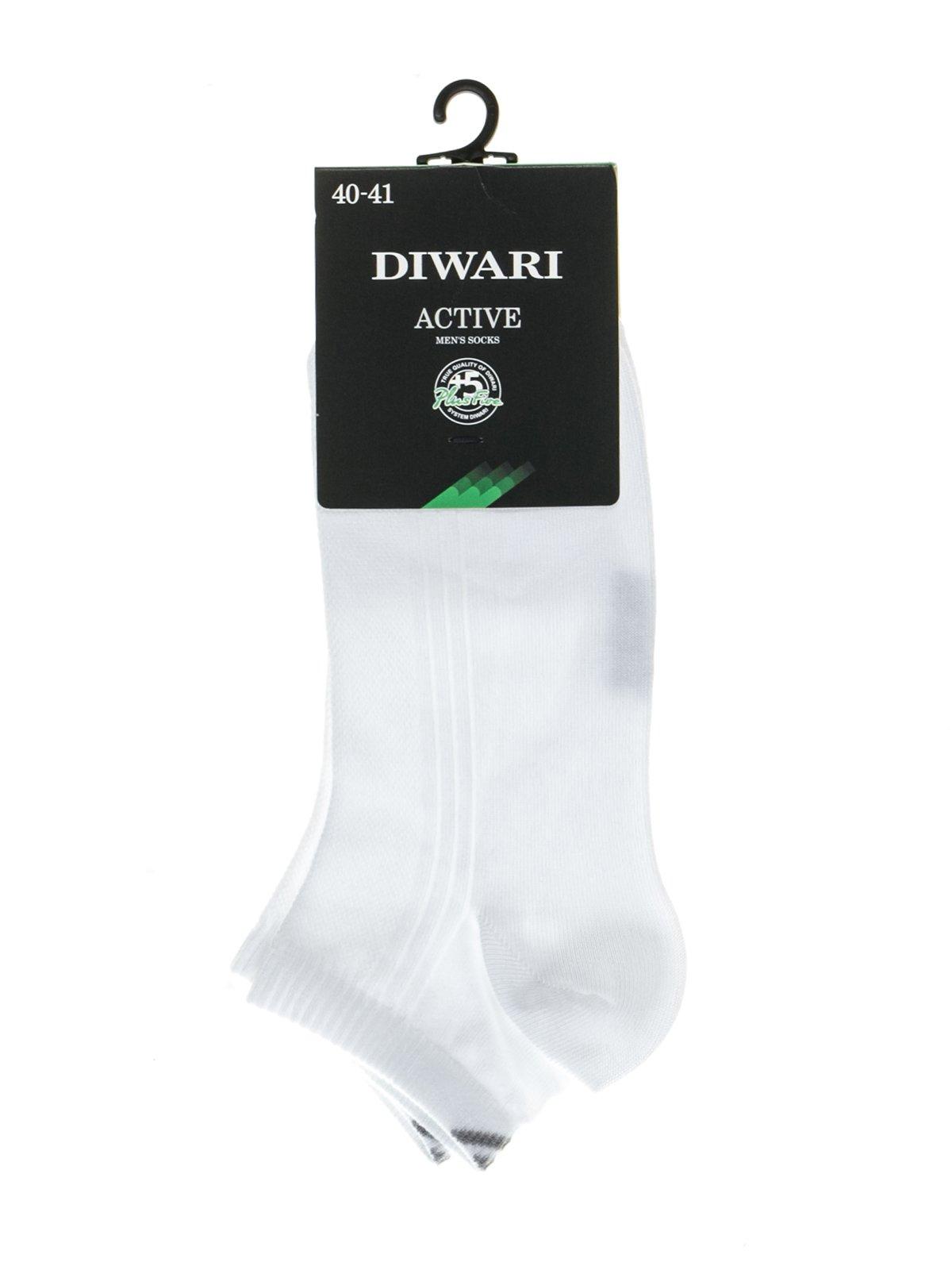 Шкарпетки білі | 2621661