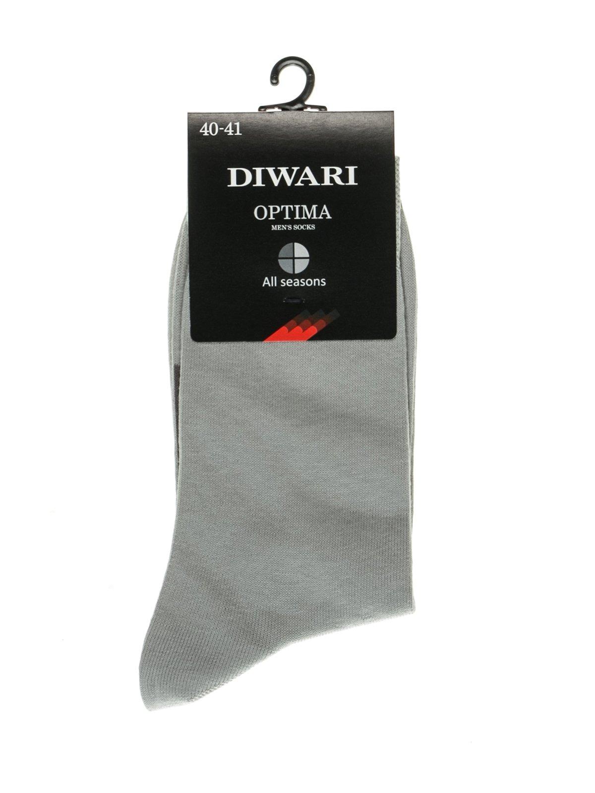 Шкарпетки сірі | 2621651
