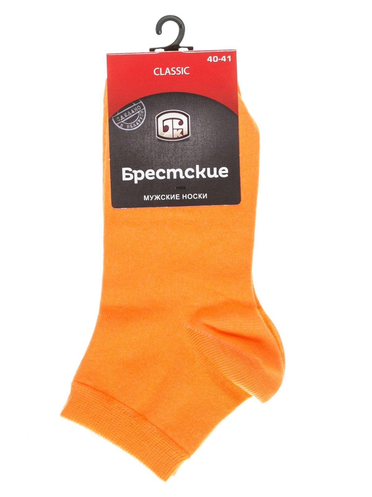 Шкарпетки помаранчеві   2621726