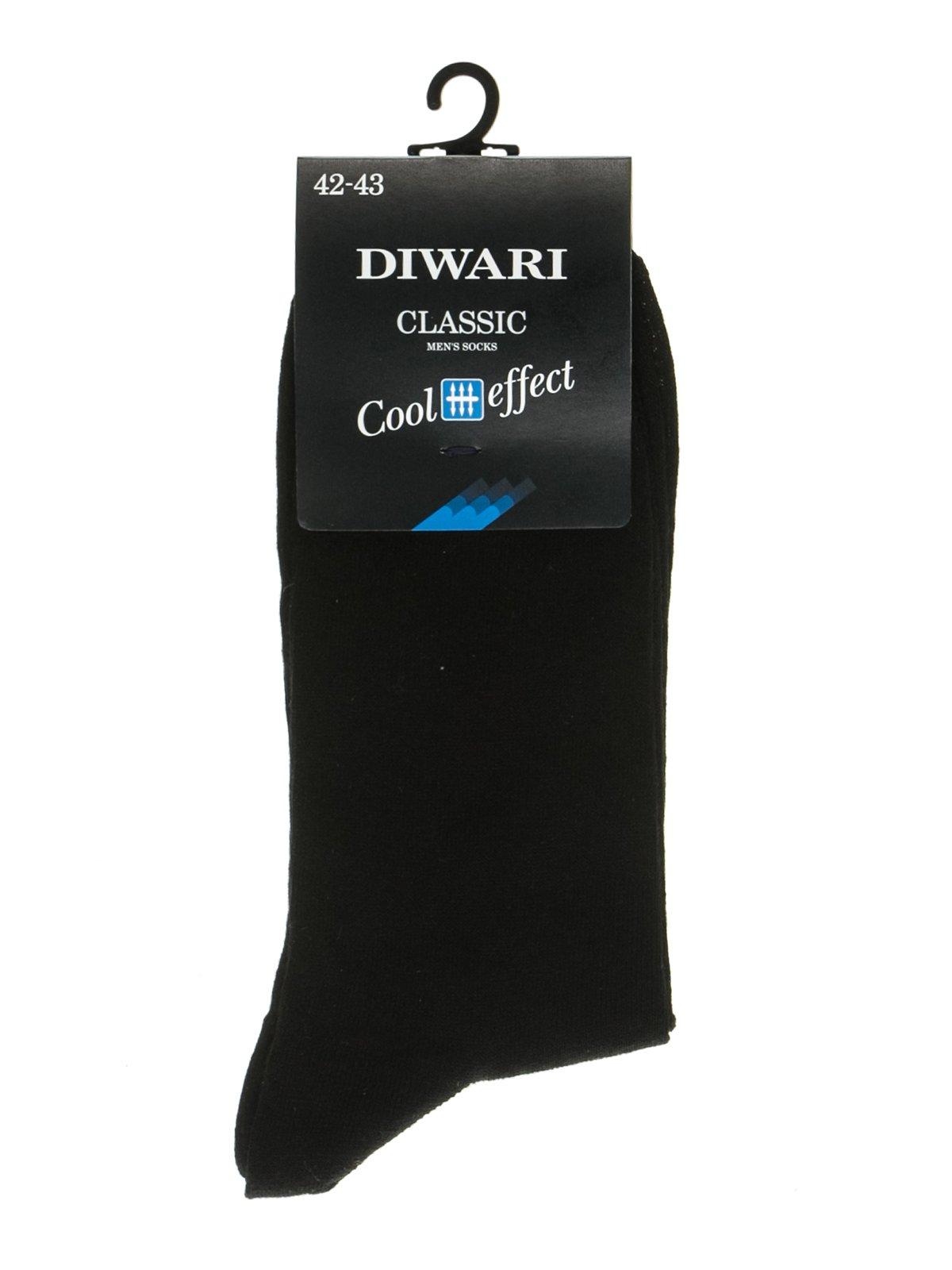 Шкарпетки чорні | 2865802