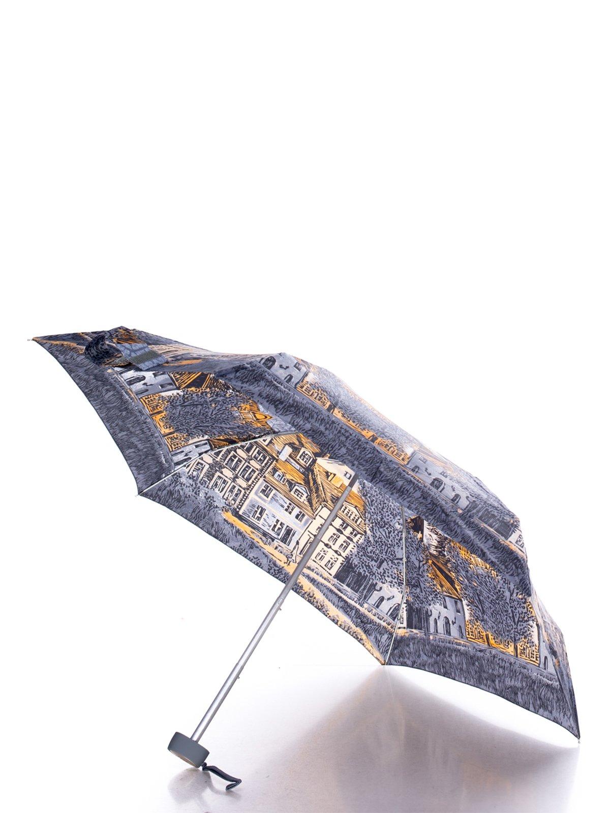 Зонт | 2689608 | фото 2