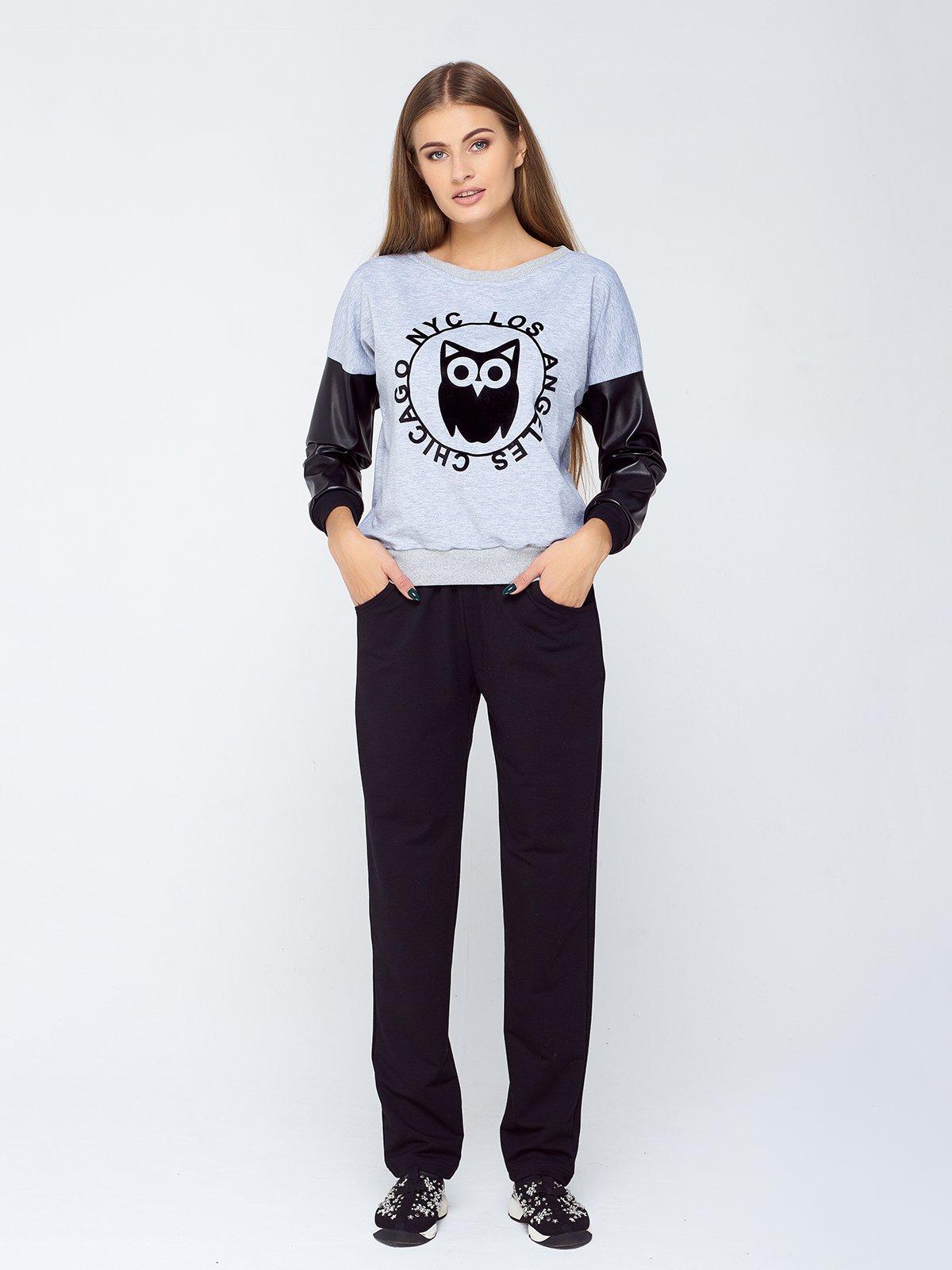 Костюм: джемпер и брюки | 2755565