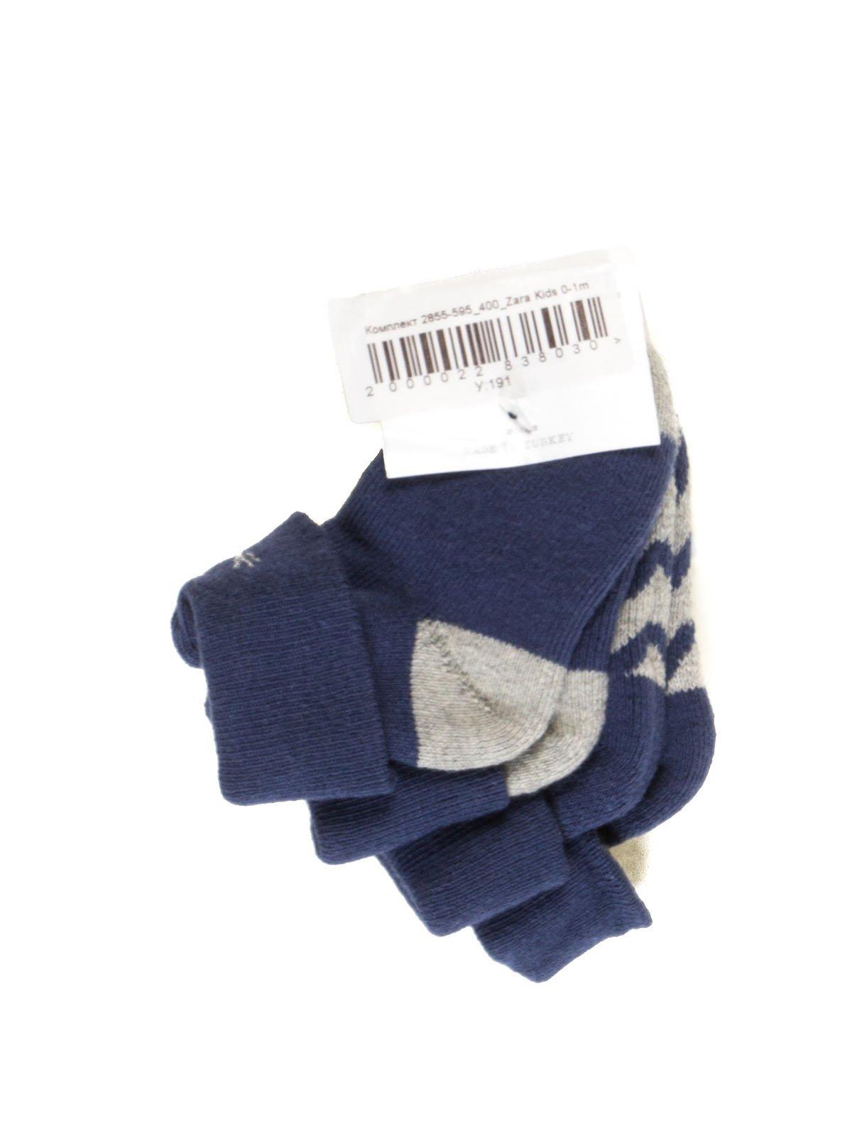 Набір шкарпеток | 2774566