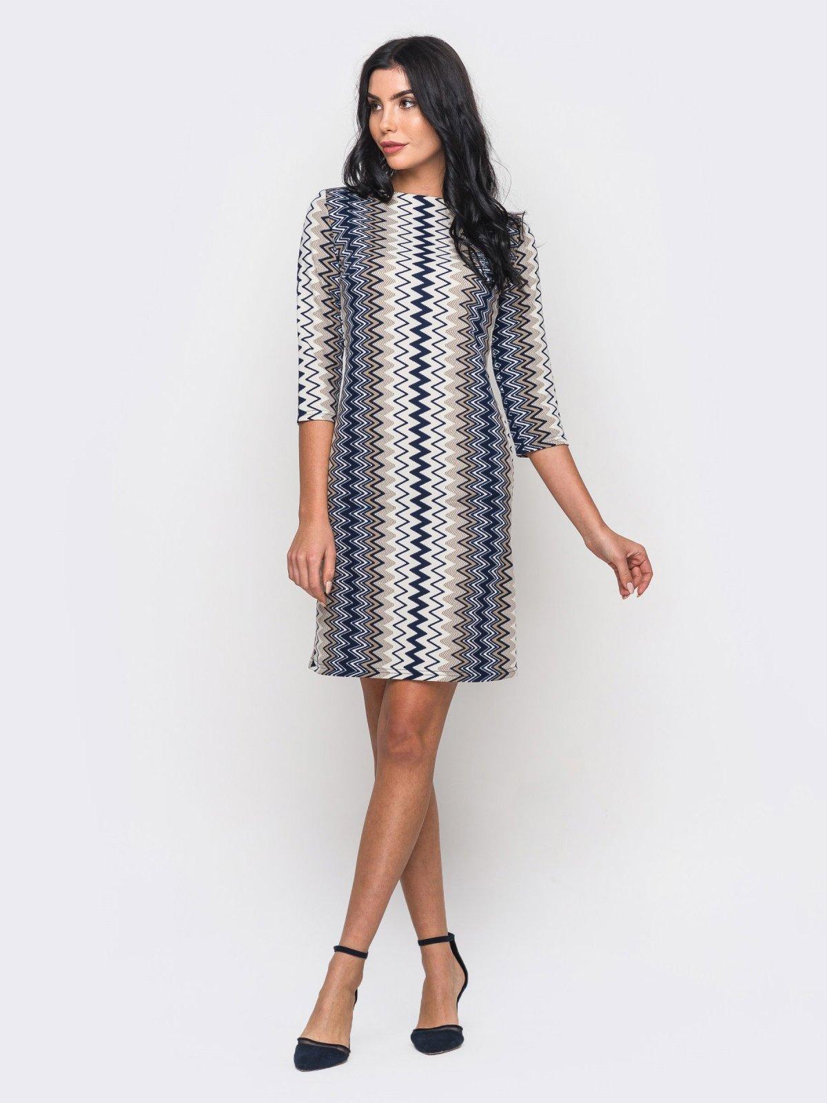 Платье в зигзагообразную полоску | 2819322