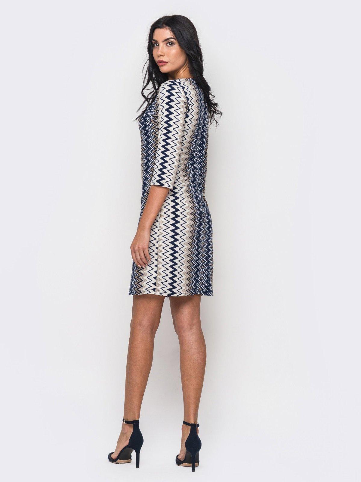 Платье в зигзагообразную полоску | 2819322 | фото 2