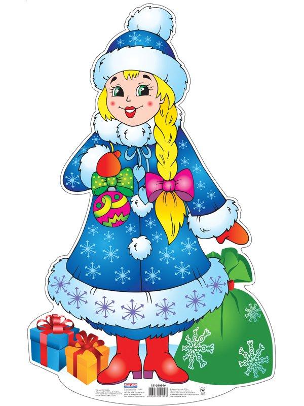 Картинки снегурочки на новый год для детей, большие добрым