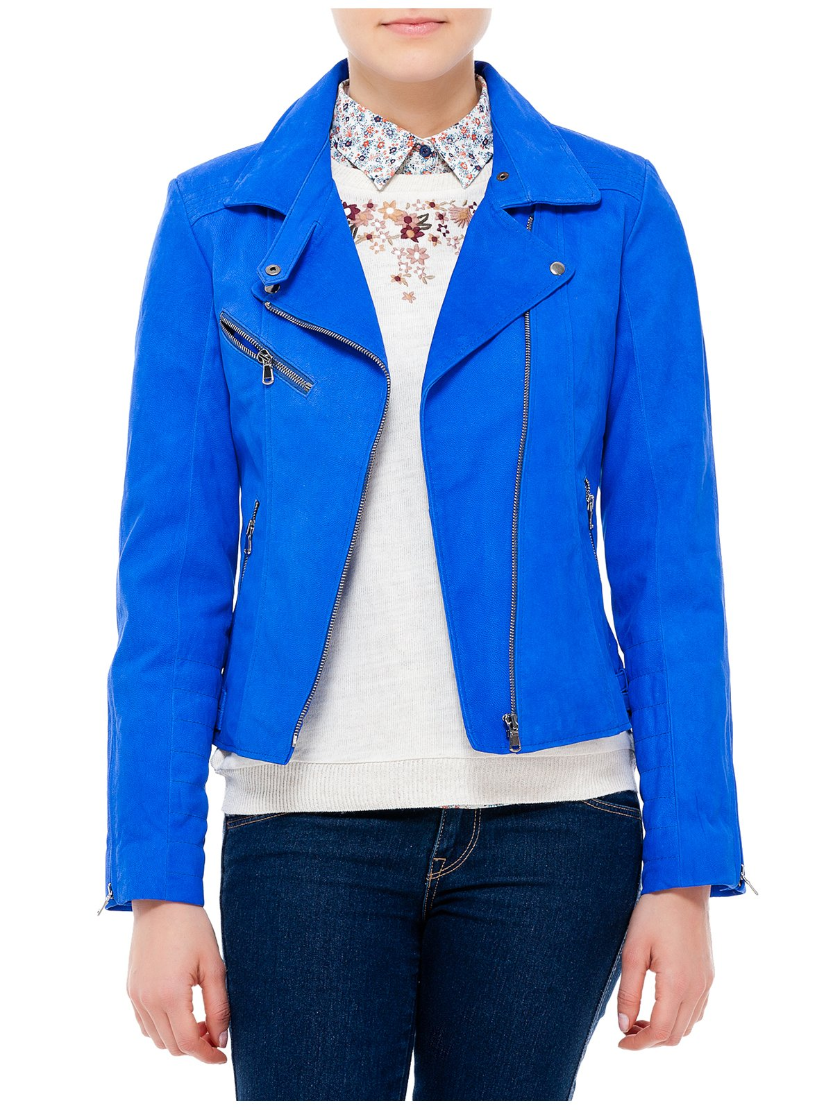 Куртка ярко-синяя | 2857052
