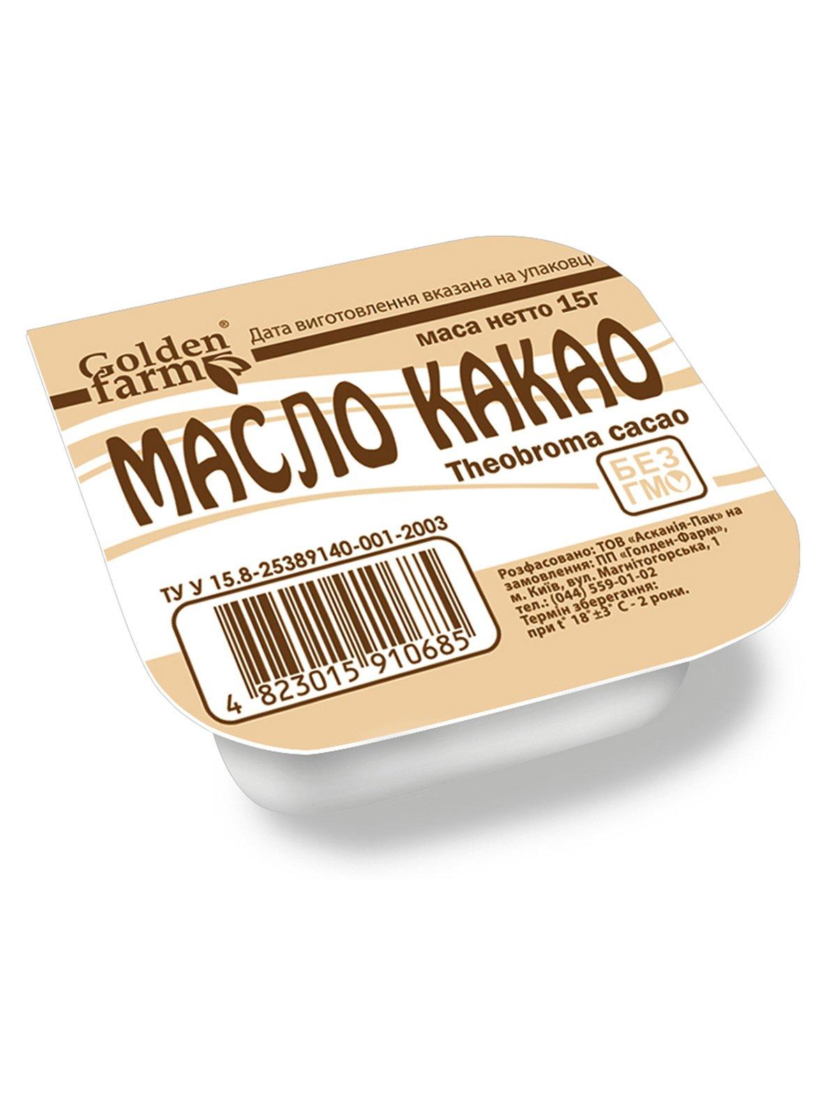 Какао-масло (15 г) | 2861340