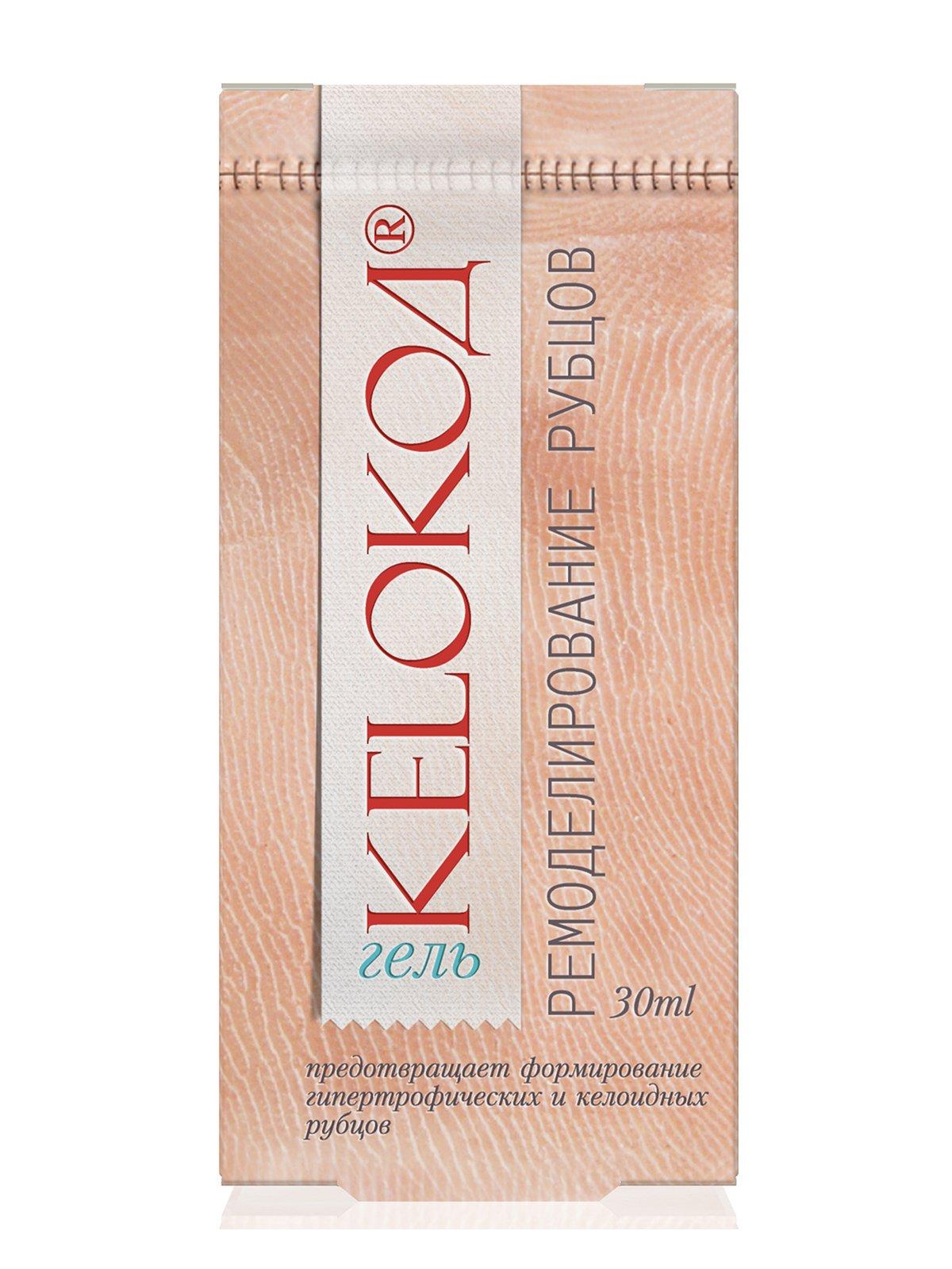 Гель Kelokoд «Ремоделирование рубцов» (30 мл) | 2861343