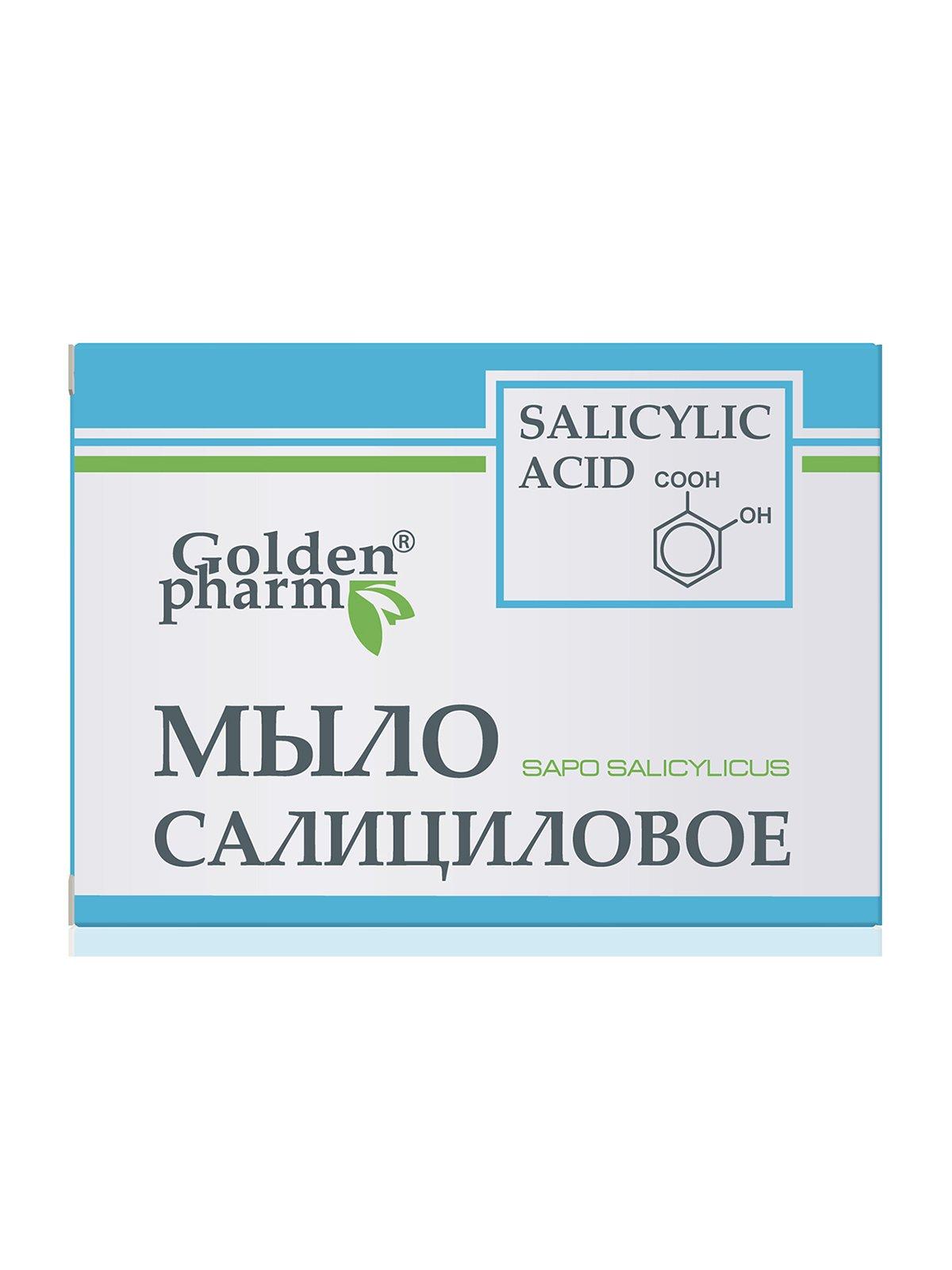 Мыло салициловое (70 г) | 2861378