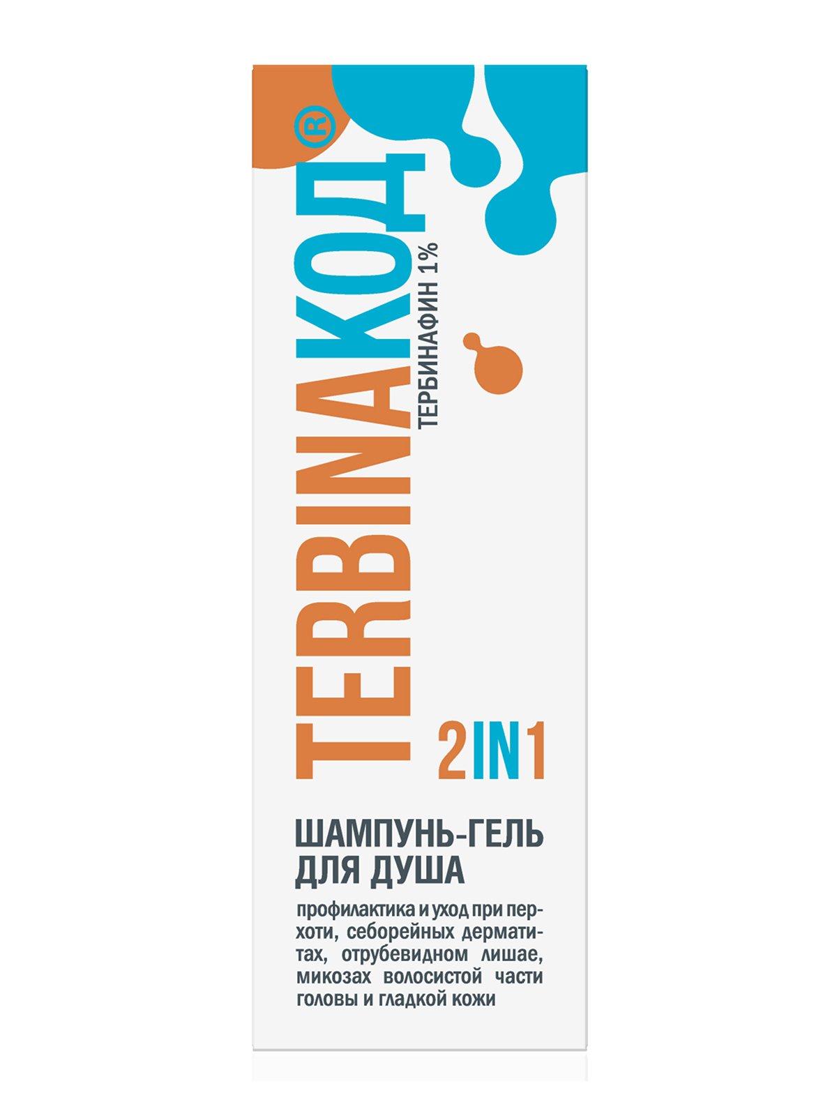 Шампунь-гель для душа «Тербинакод» (200 мл) | 2861442
