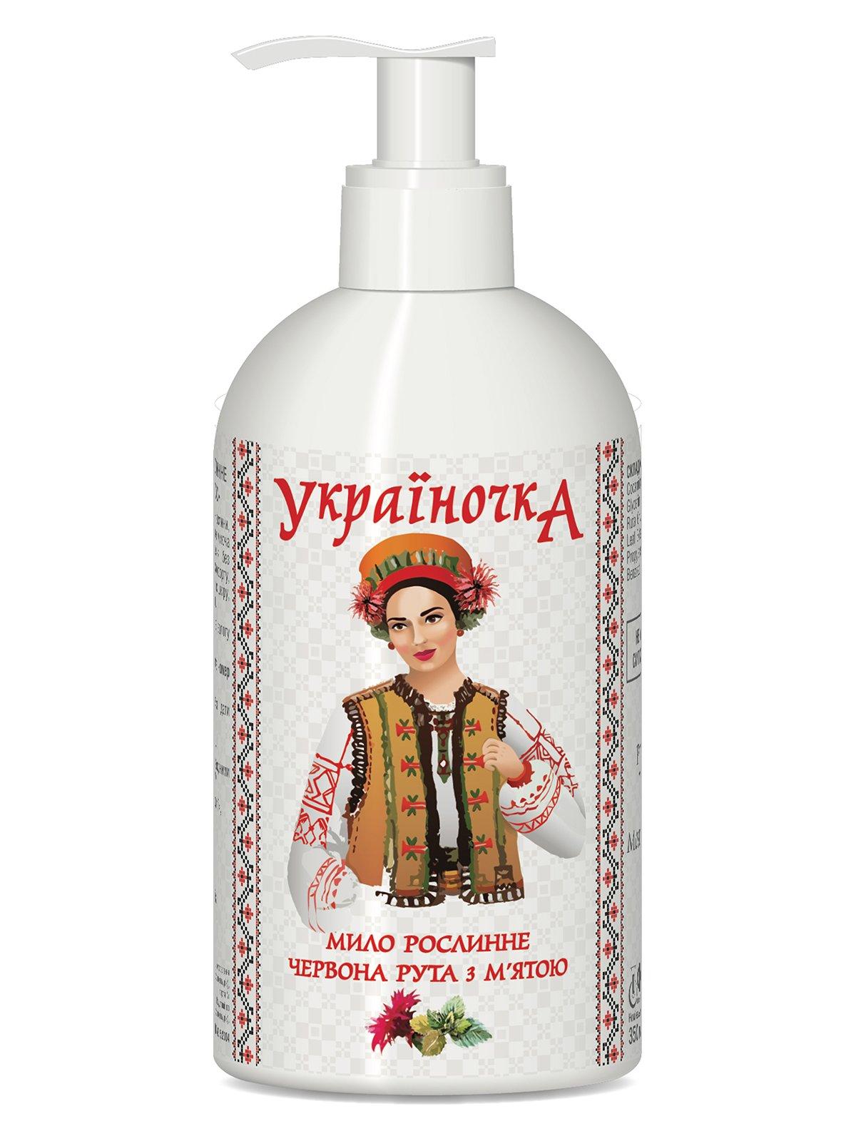 Мыло растительное «Украиночка» с рутой и мятой (350 мл)   2861447