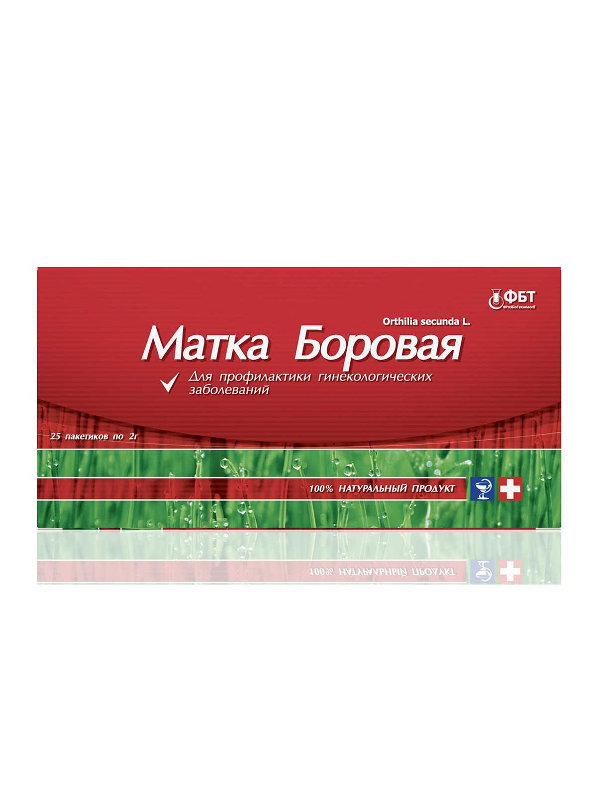 Фиточай «Матка боровая» №25 (по 2 г)   2861376
