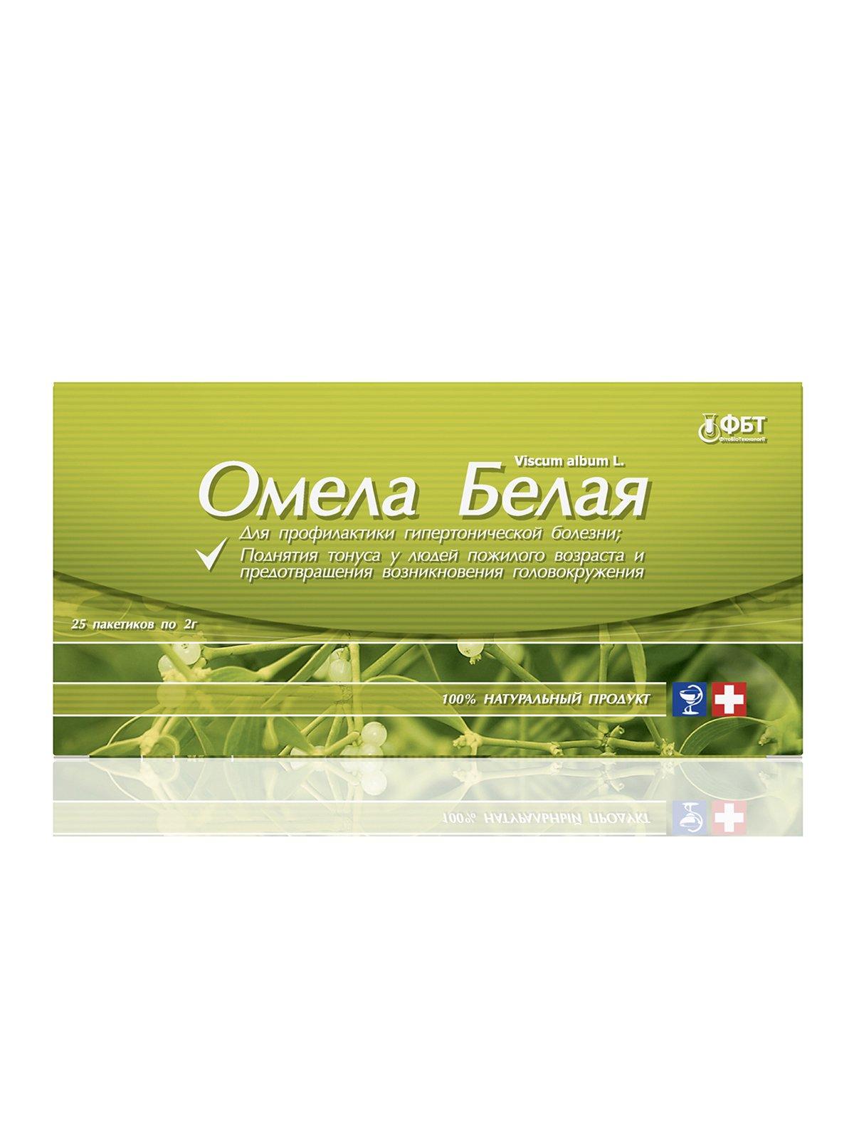 Фиточай «Омела белая» №25 (по 2 г) | 2861389