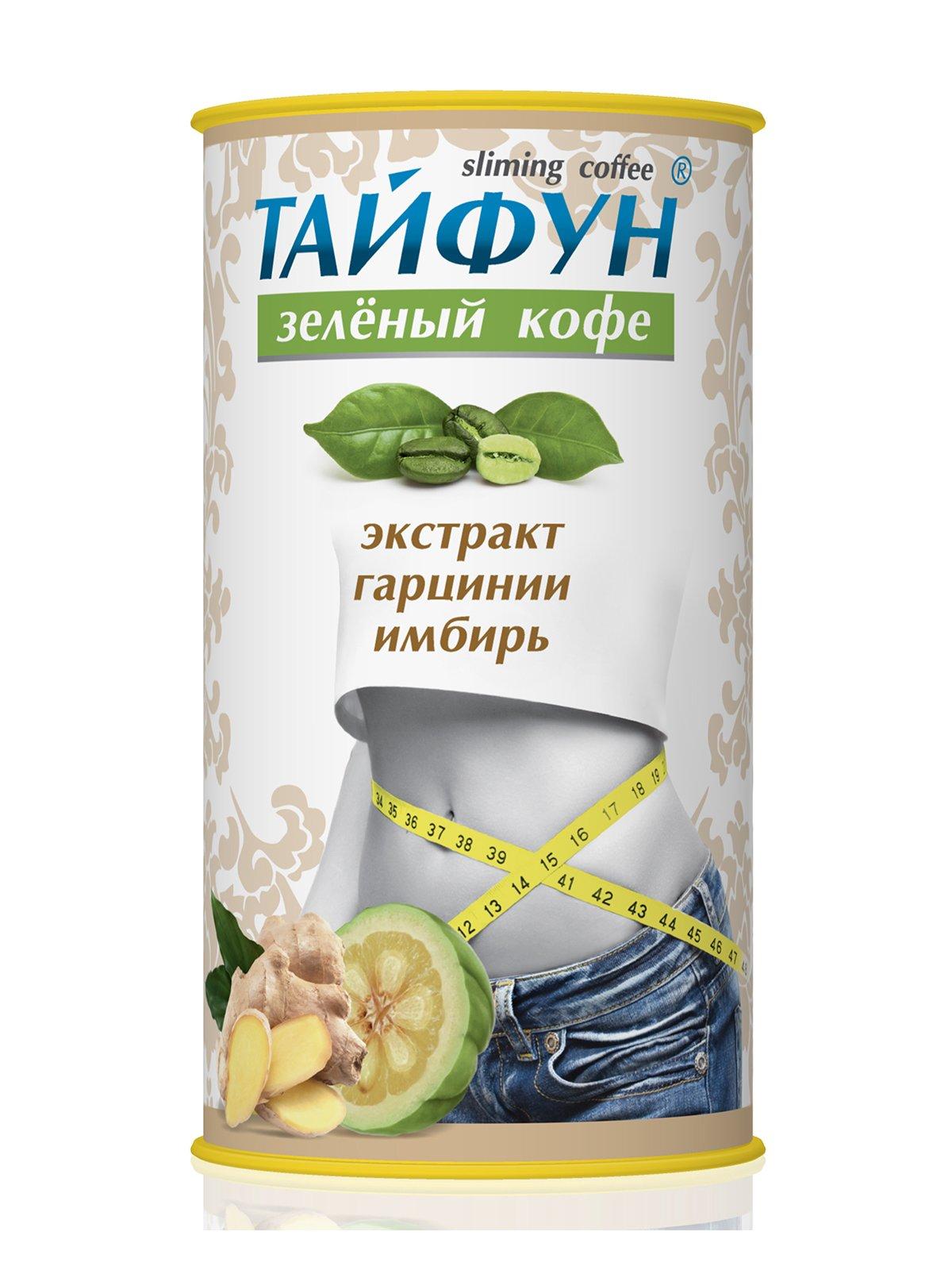 Кофе зеленый с имбирем и гарцинией (100 г) | 2861433