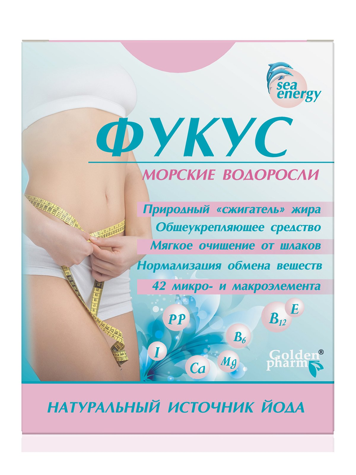 Фукус (100 г) | 2861457
