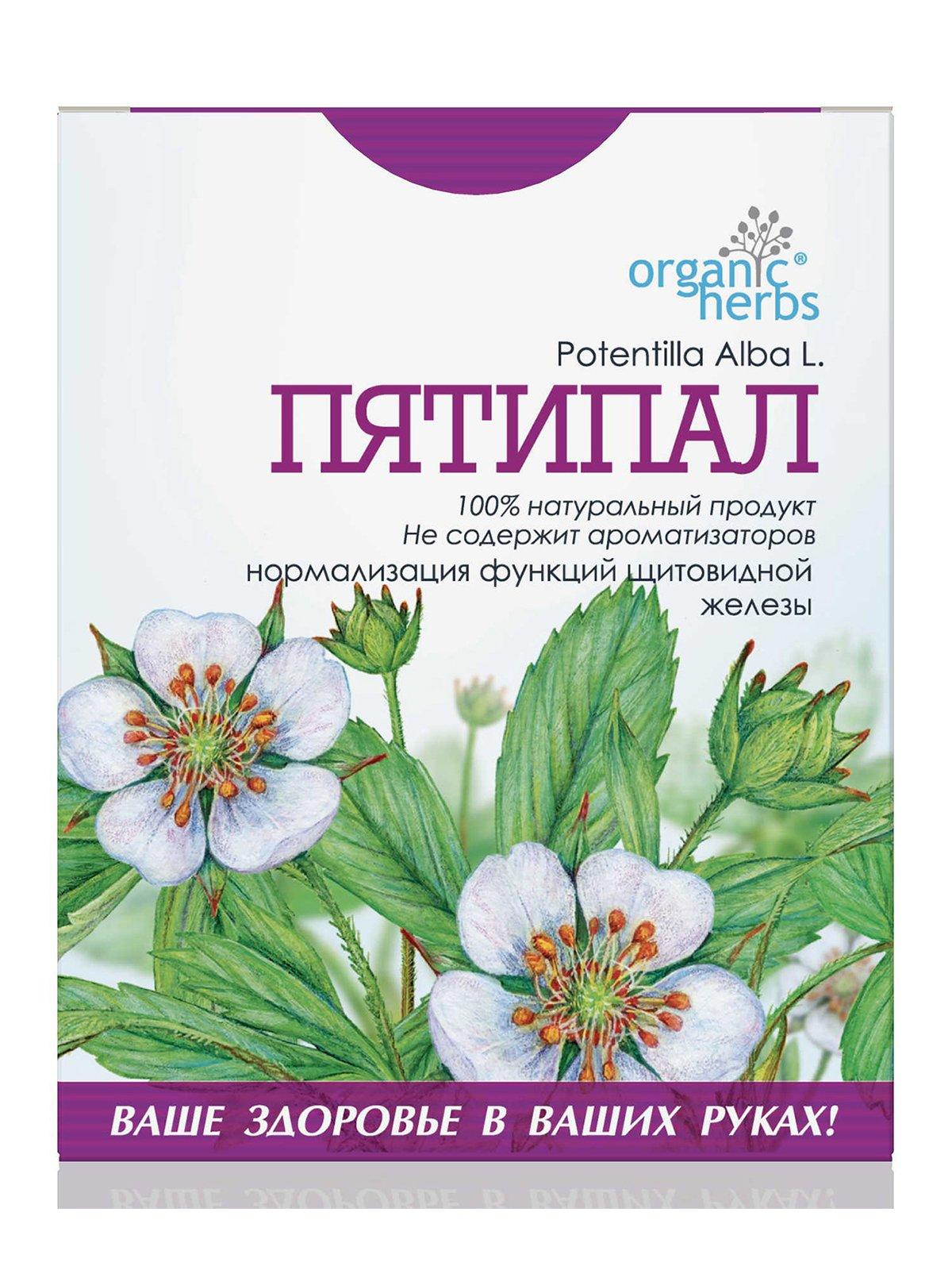 Пятипал (50 г) | 2861397