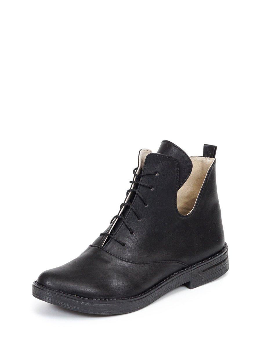 Ботинки черные   2532509
