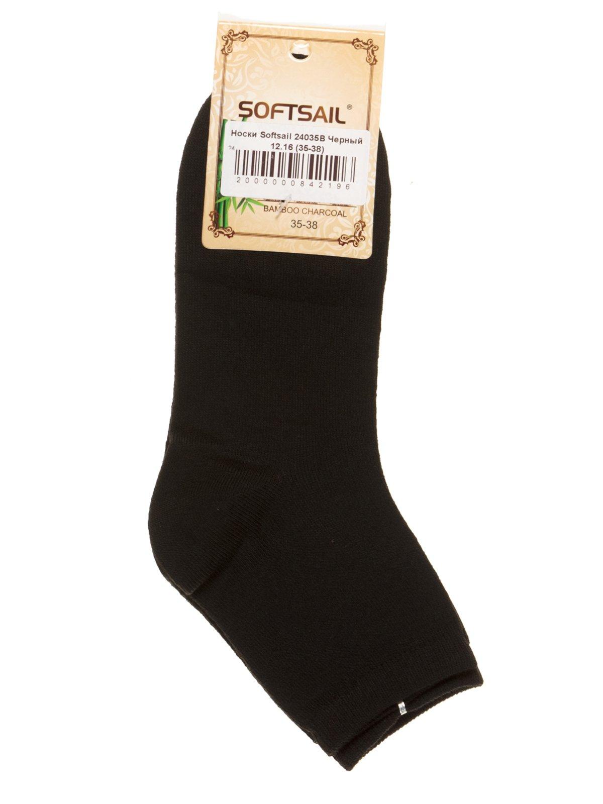 Шкарпетки чорні   2916706