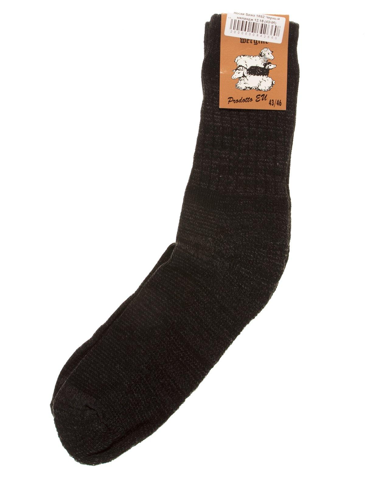 Шкарпетки чорні | 2916684