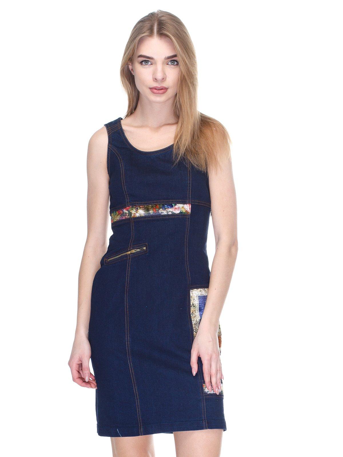 Платье синее   2946786