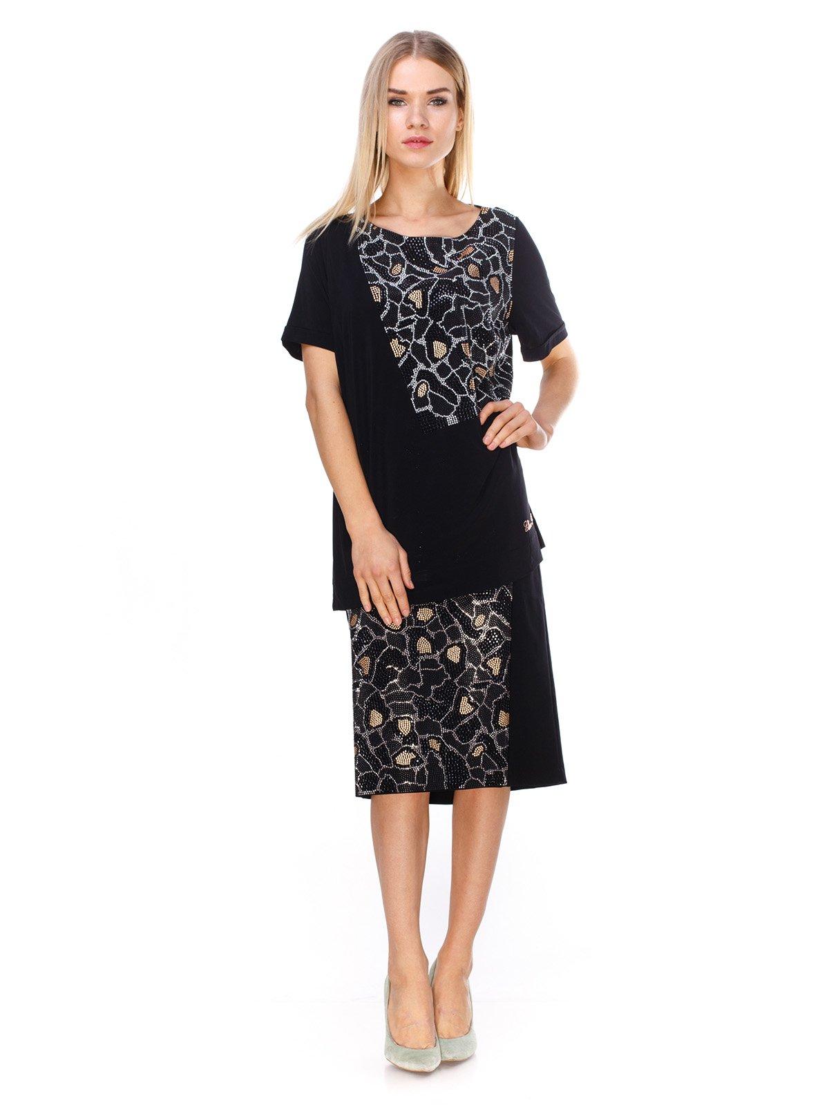 Костюм: блуза и юбка | 2317119