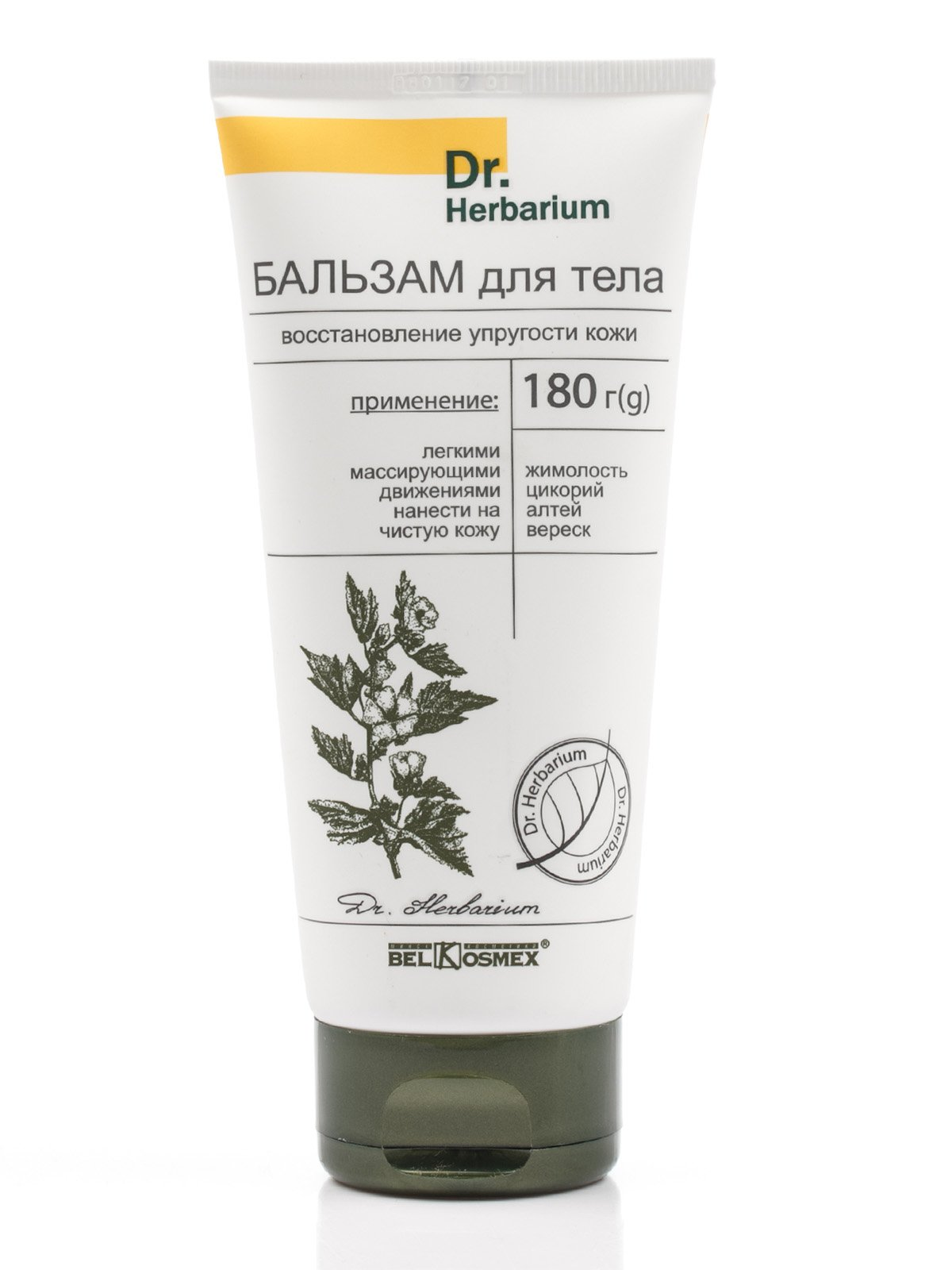 Бальзам для тіла - відновлення пружності шкіри (180 г)   2987623