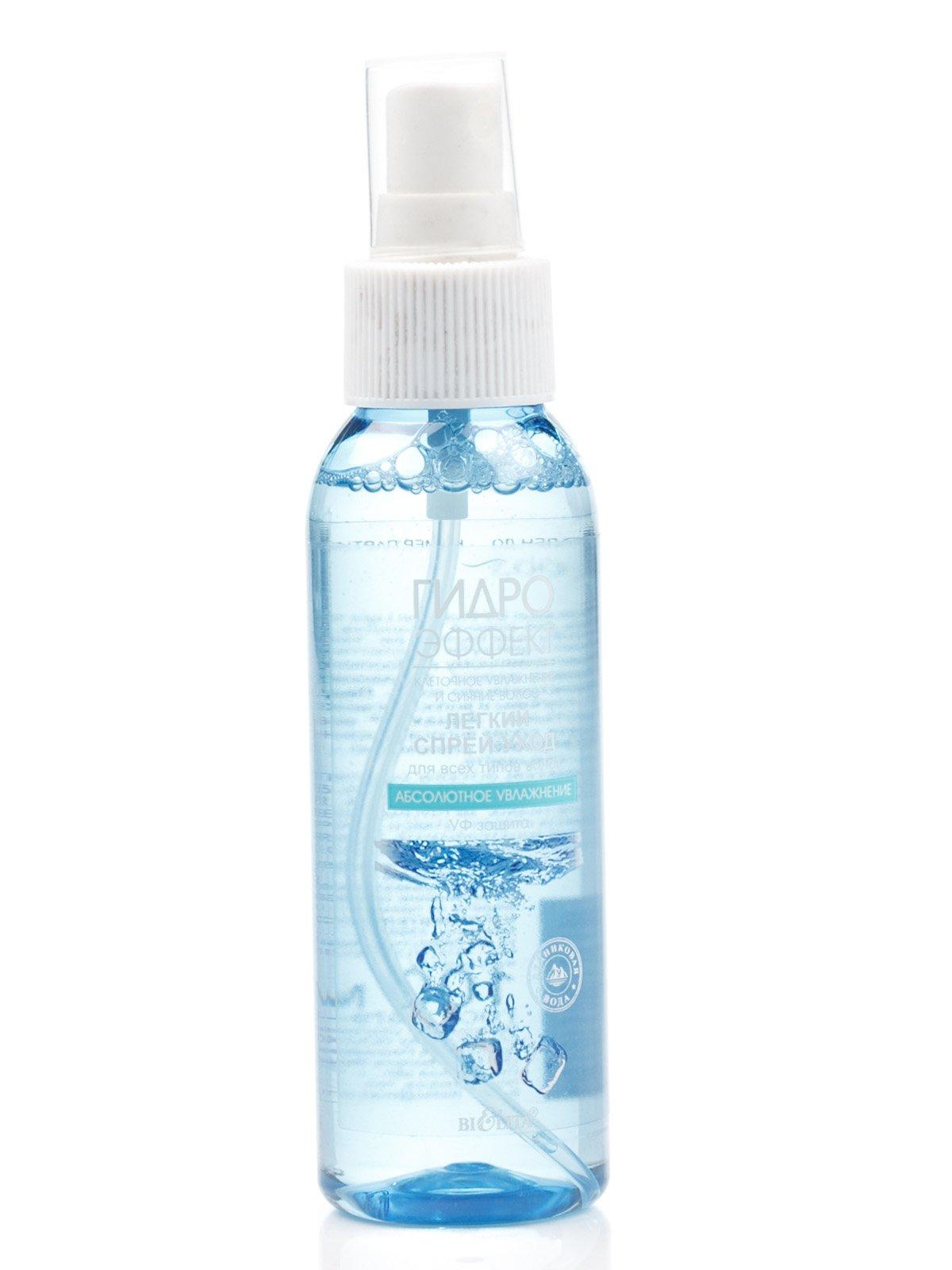 Легкий спрей-догляд для всіх типів волосся «Абсолютне зволоження» (100 мл) | 2820165