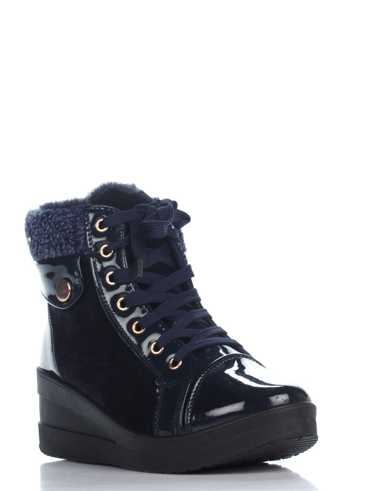 Ботинки темно-синие | 2974849