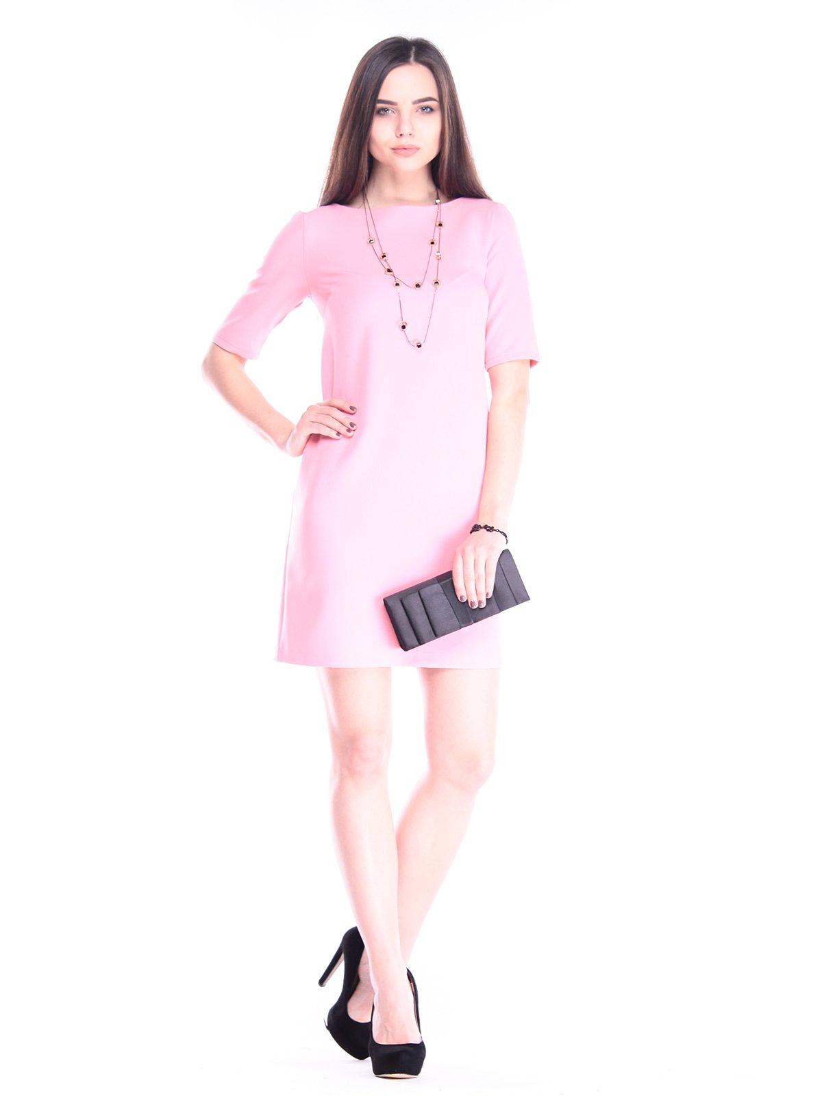Сукня персикова   2995971