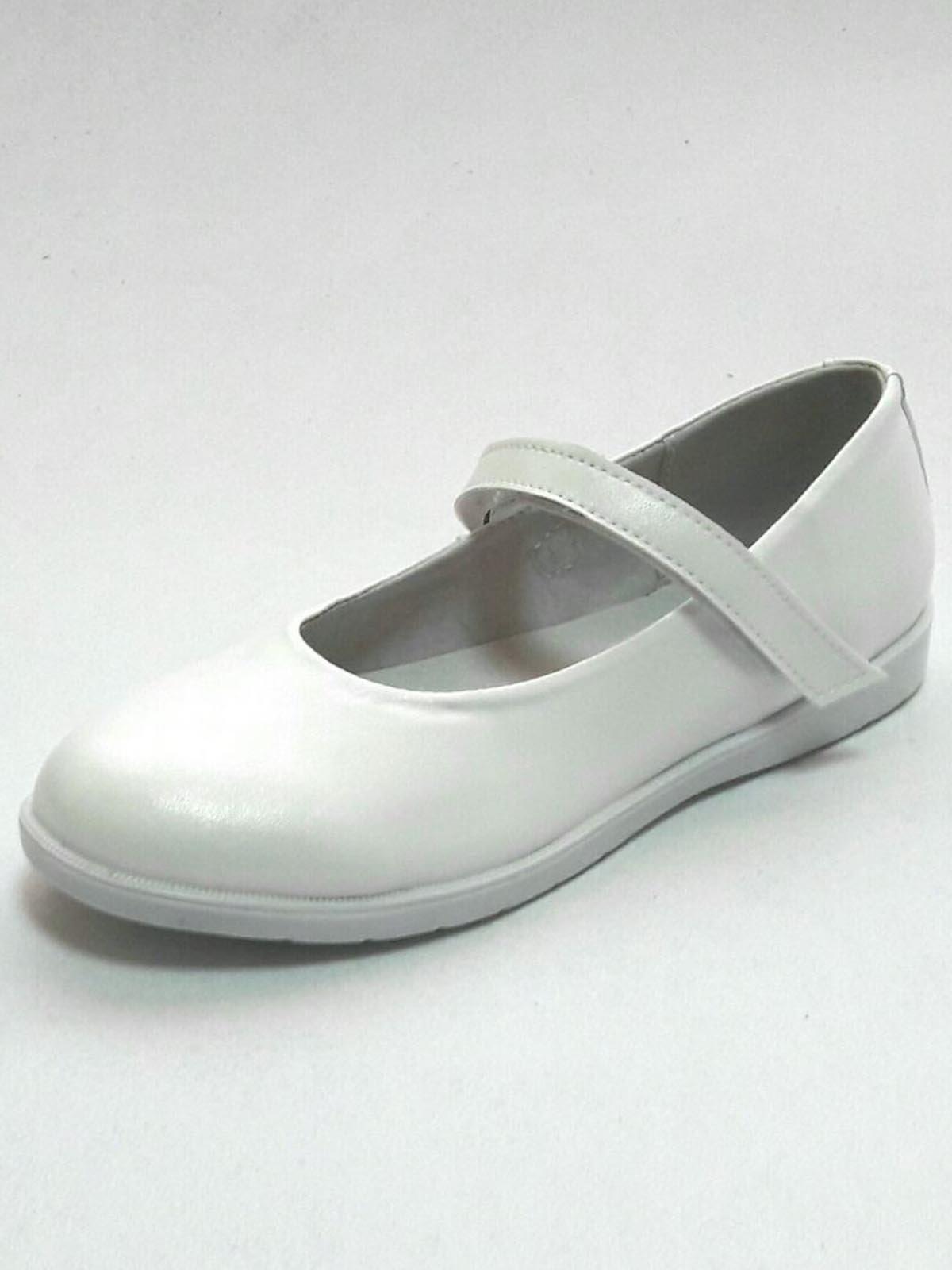 Туфлі білі | 3142040