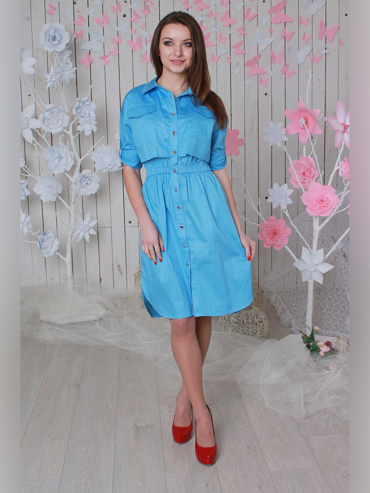Платье синее | 3145621