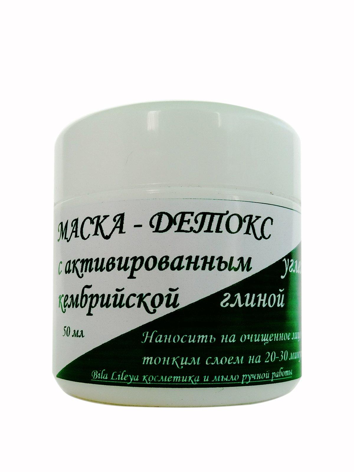 Маски для лиця з натурально глини