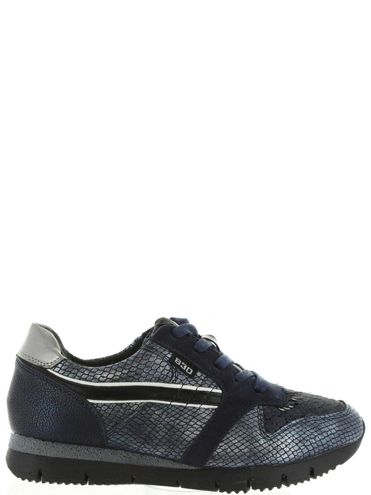 Кросівки сині | 3285769