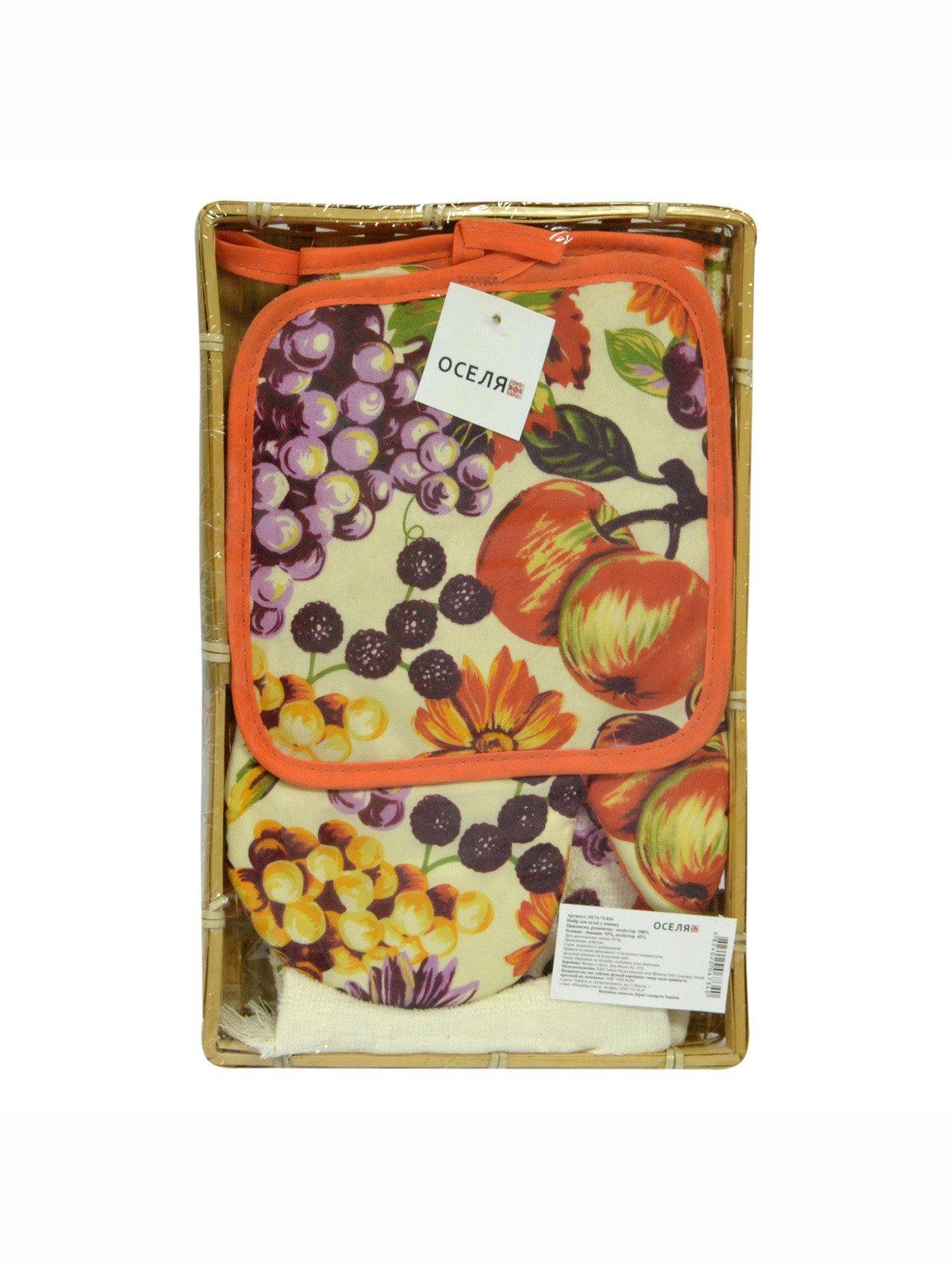 Набор кухонный в корзине «Фрукты»   3314775
